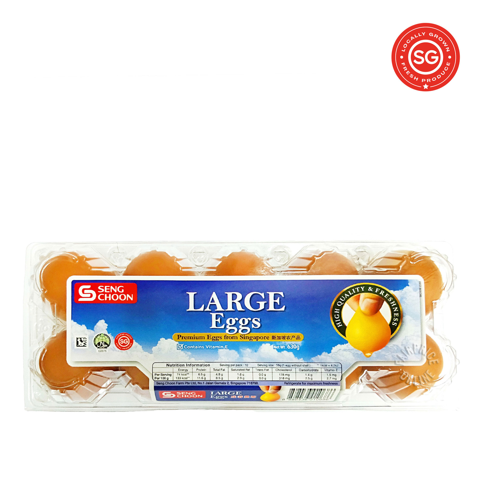 Seng Choon Lower Cholesterol Eggs - Large