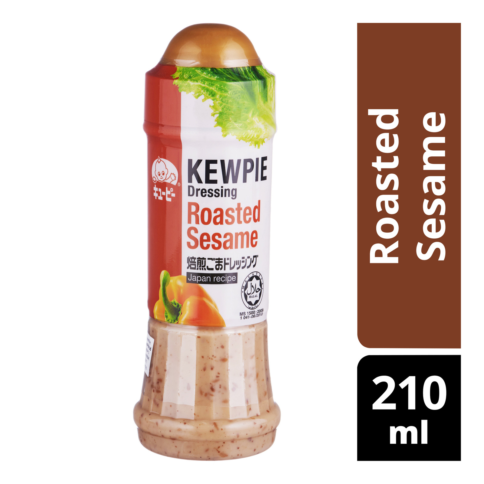 Kewpie Dressing - Roasted Sesame