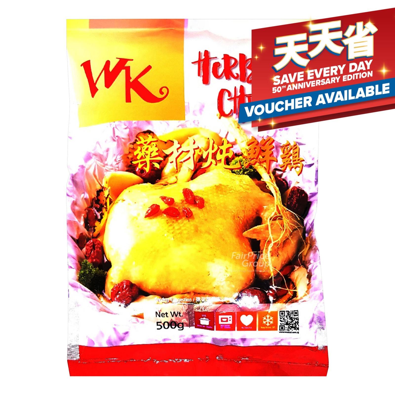 WK Frozen Herbal Chicken