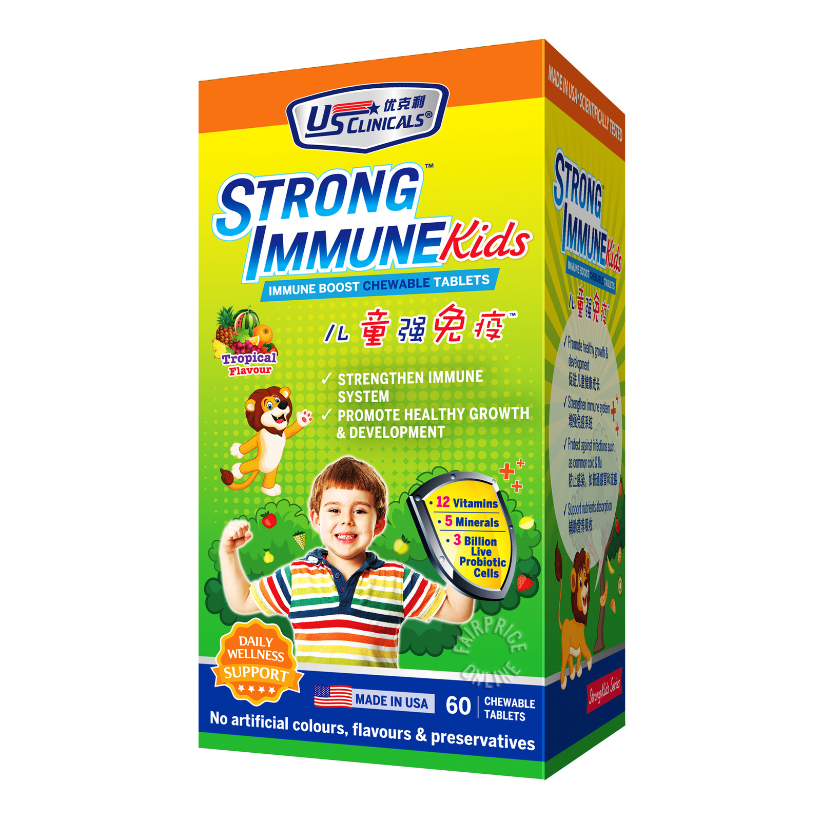 US Clinicals Strong Kids Immune Boost Tablets