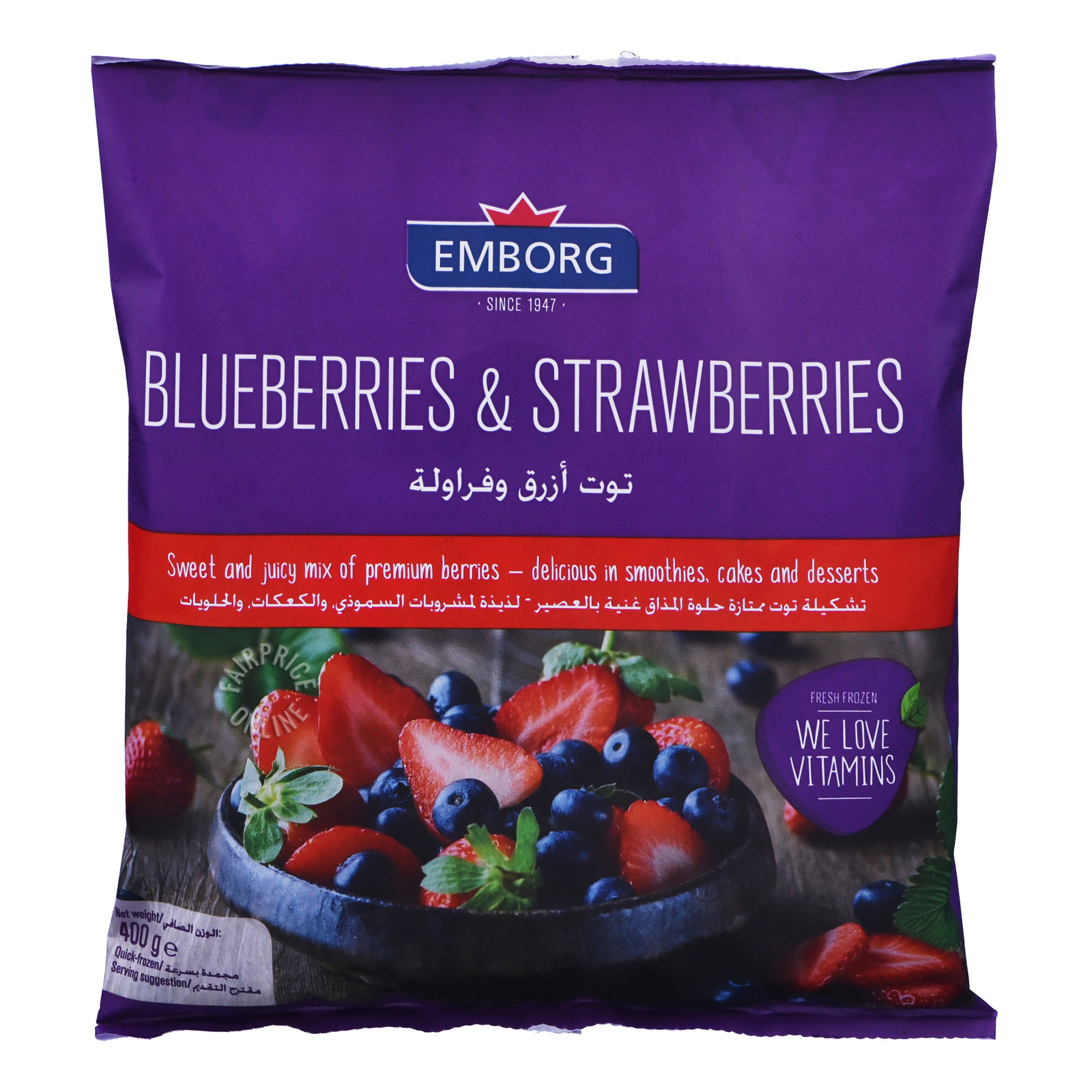 Emborg Frozen Blueberries & Strawberries
