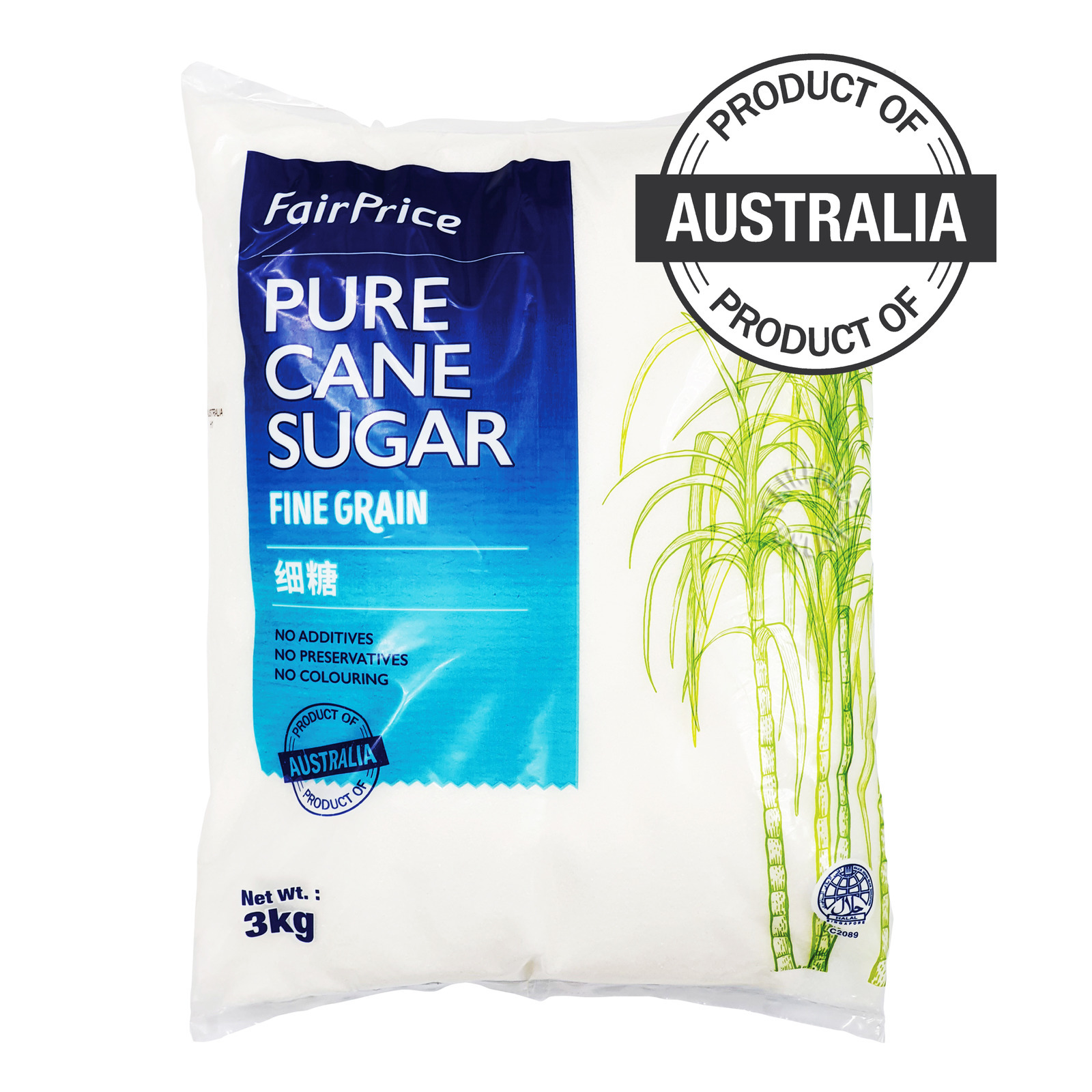 FairPrice Pure Cane Sugar - Fine Grain