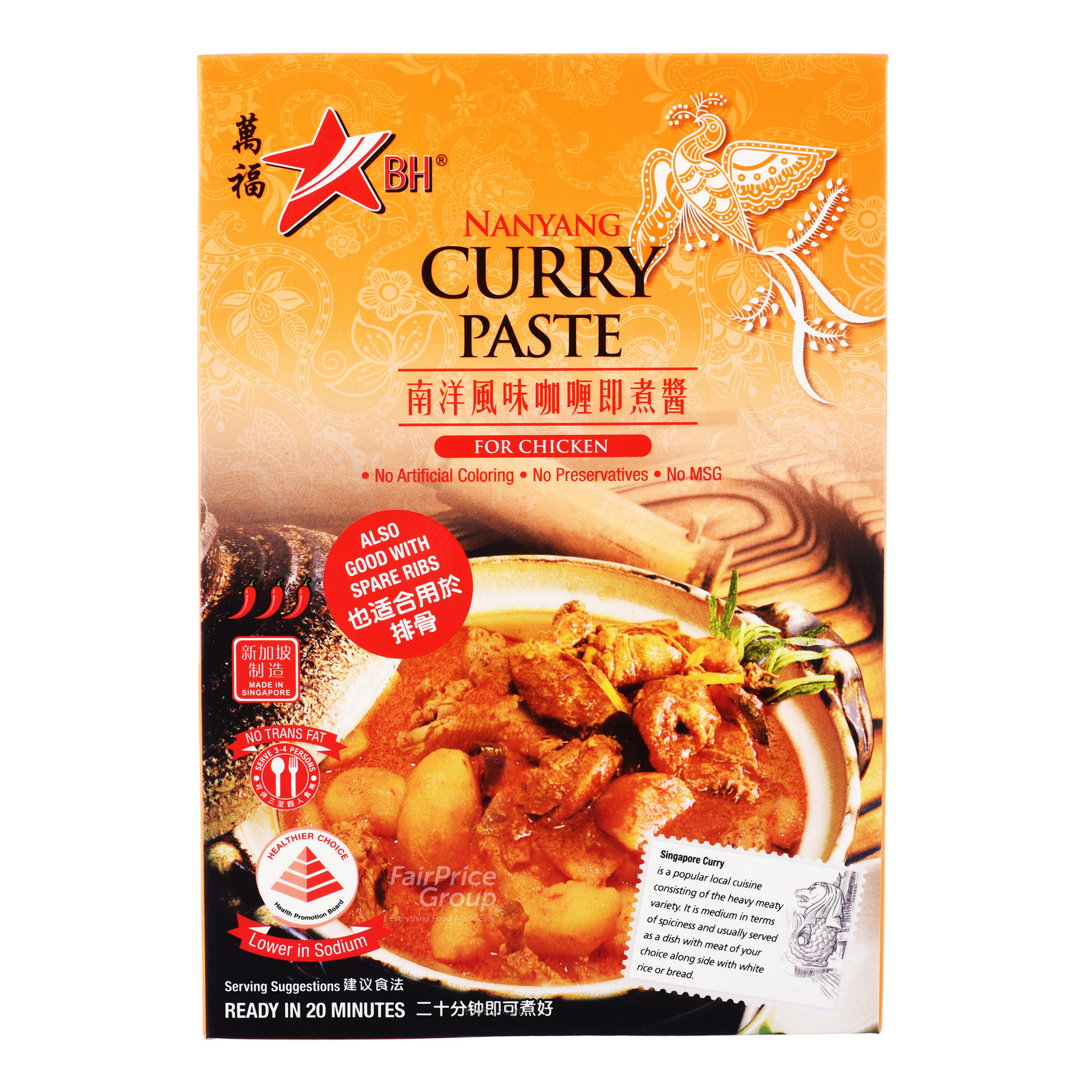 Ban Hock Instant Paste - Nanyang Curry