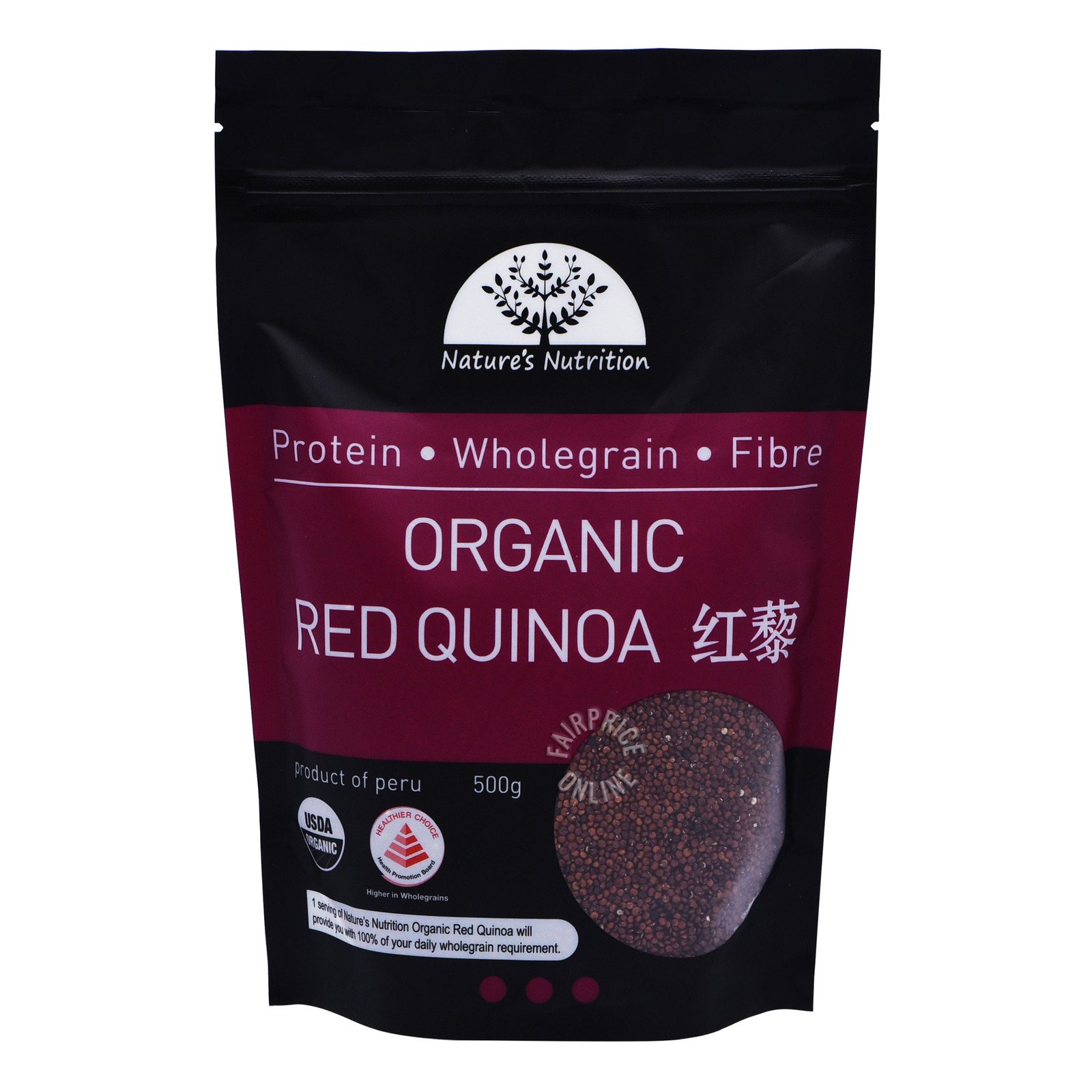 Nature's Nutrition Organic Red Quinoa