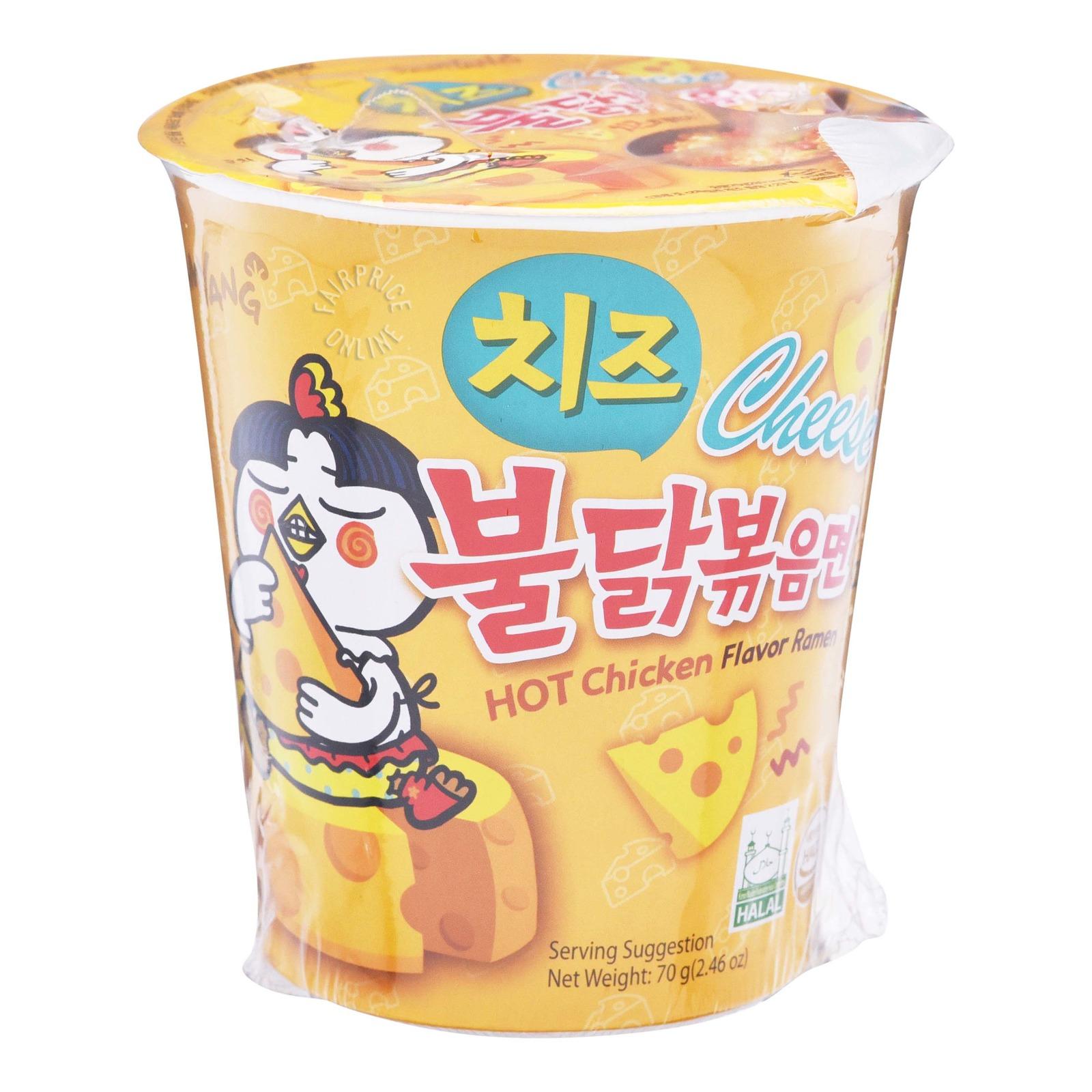 Samyang Hot Chicken Instant Ramen - Cheese (Cup)