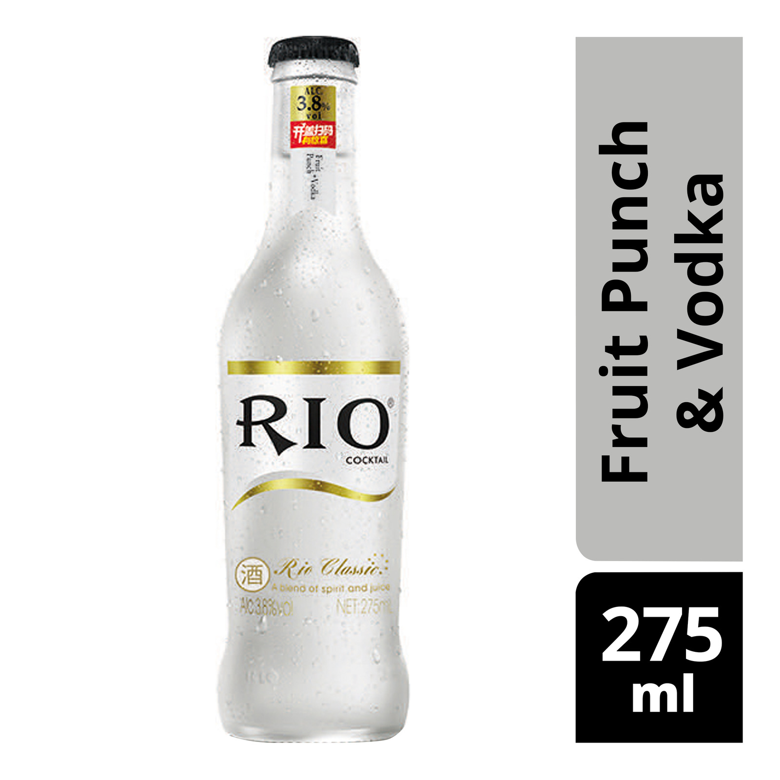 Rio Bottle Cocktail - Fruit Punch & Vodka