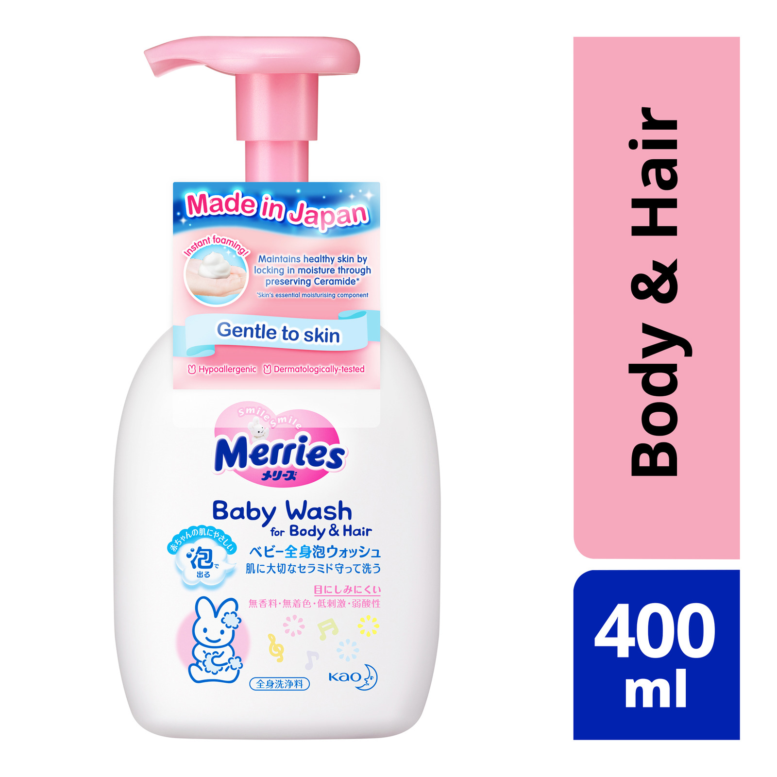 Merries Baby Foam Wash - Body & Hair