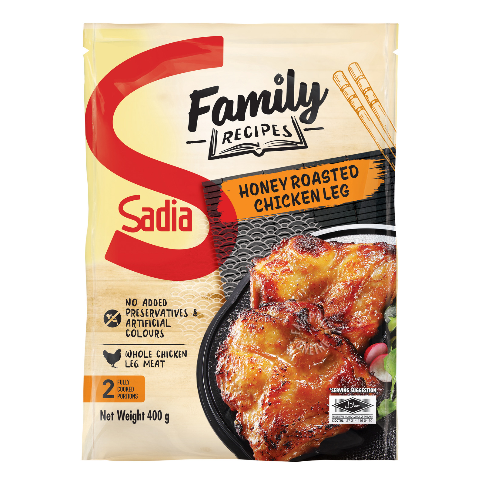 Sadia Frozen Roasted Chicken Leg - Honey