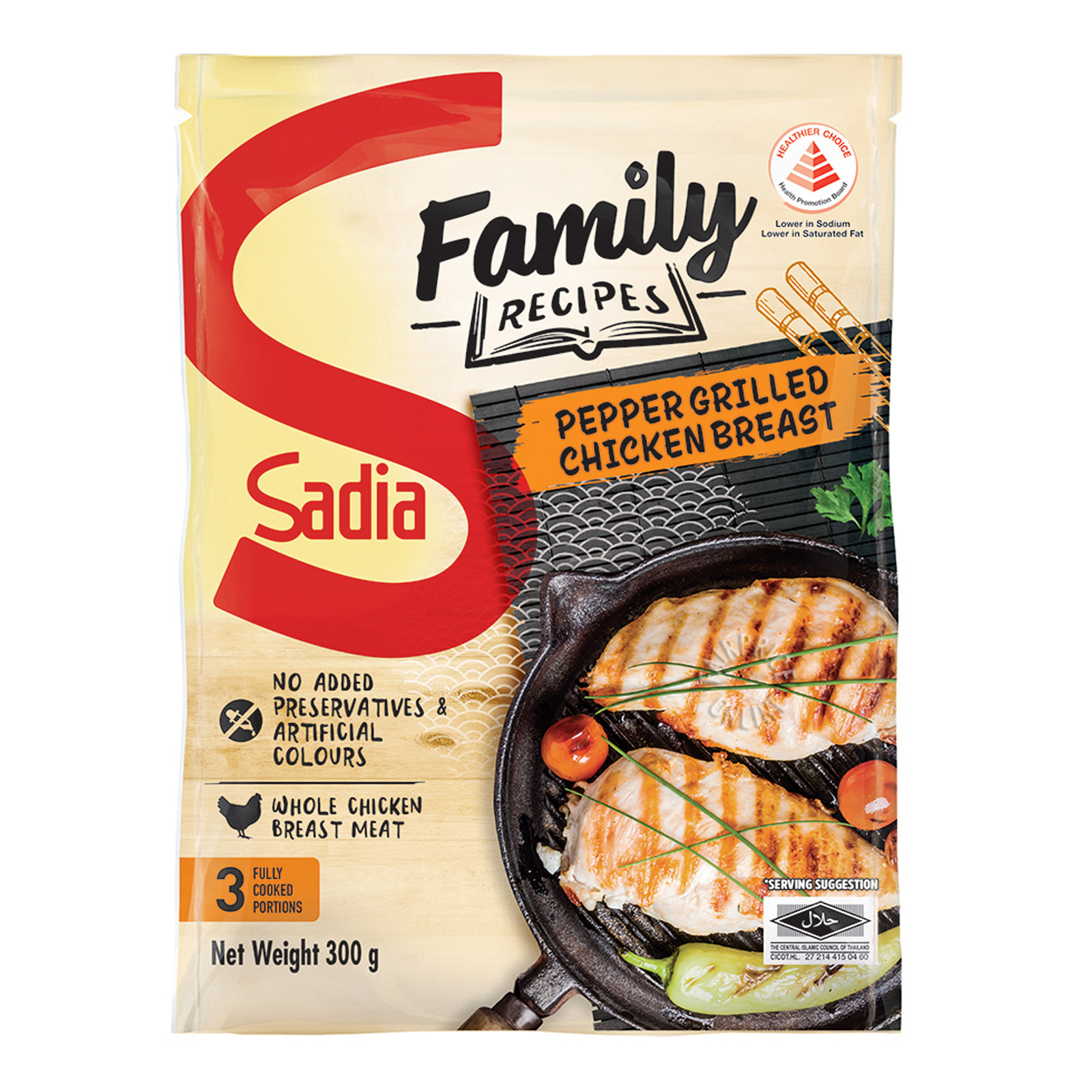 Shop Sadia Frozen Grilled Chicken Breast Pepper For