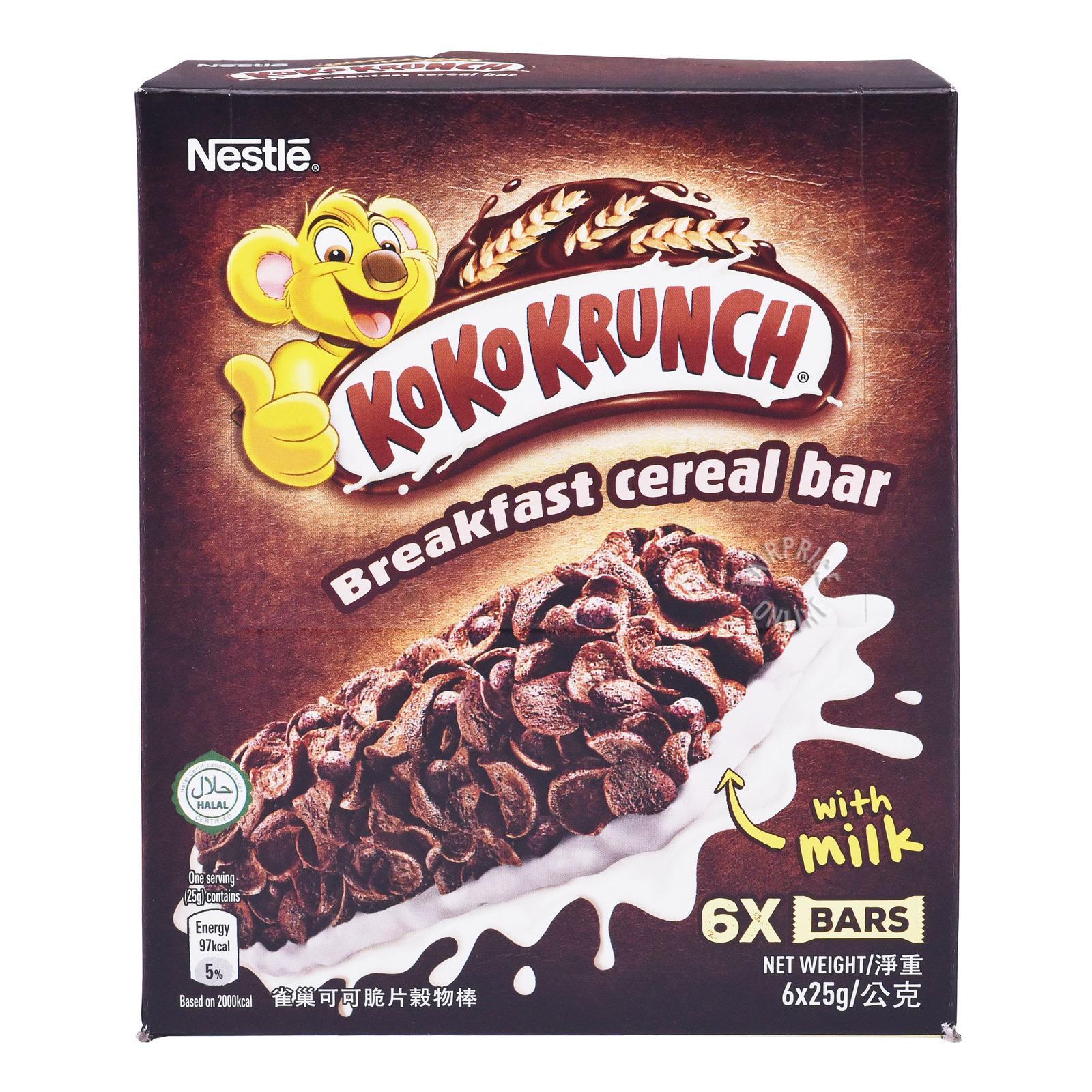 Nestle Cereal Bar - Koko Krunch