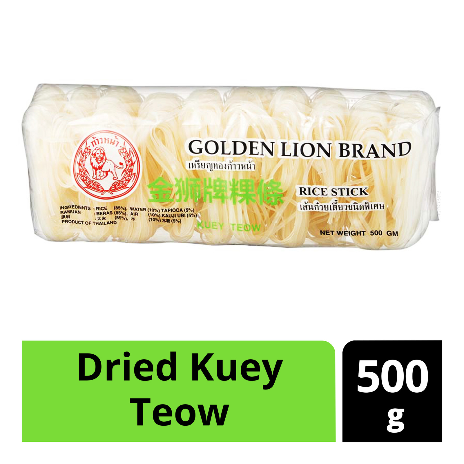 Golden Lion Brand Dried Kuey Teow