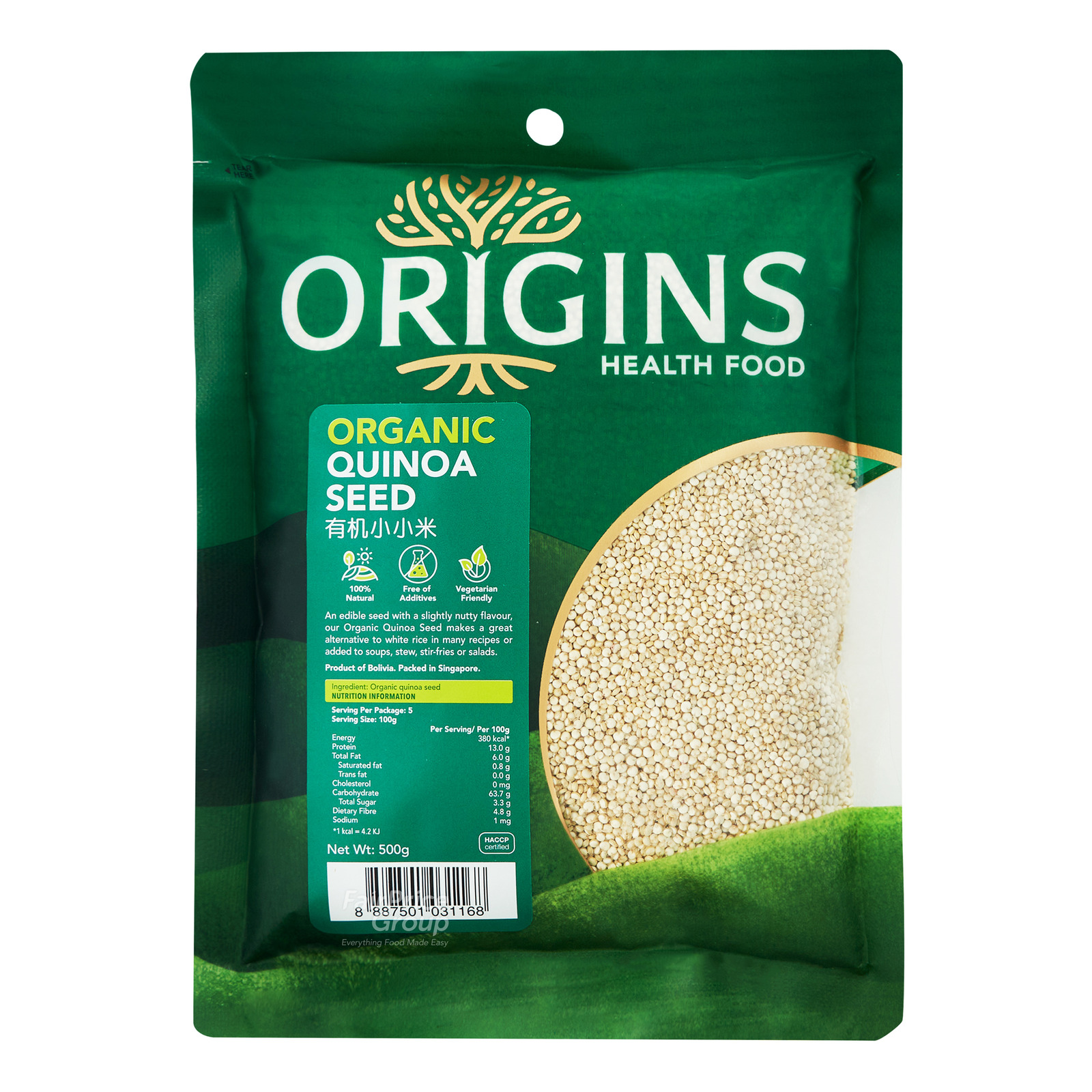 Origins Healthfood Organic Quinoa Seed