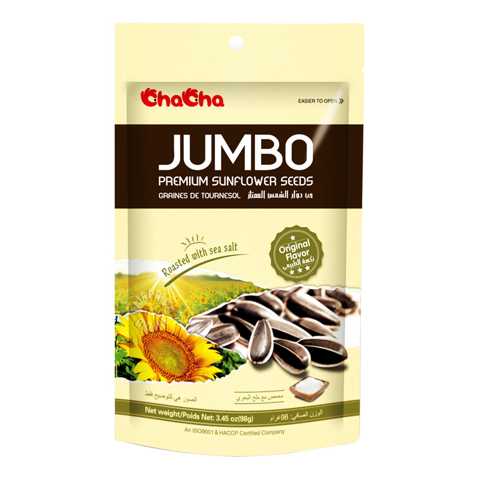 ChaCha Premium Roasted Sunflower Seeds - Original