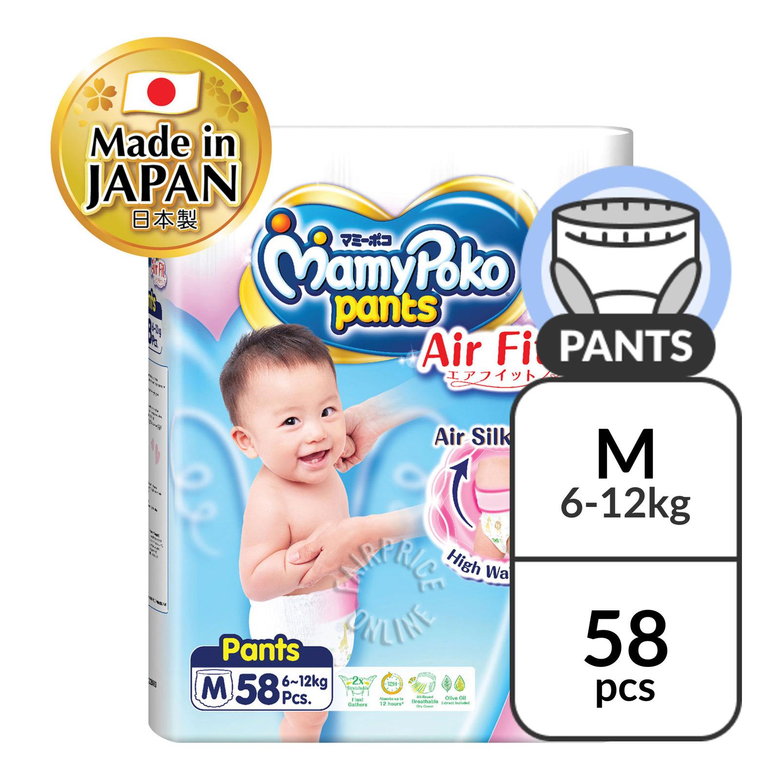 MamyPoko Air Fit Pants - M (6 - 11kg)