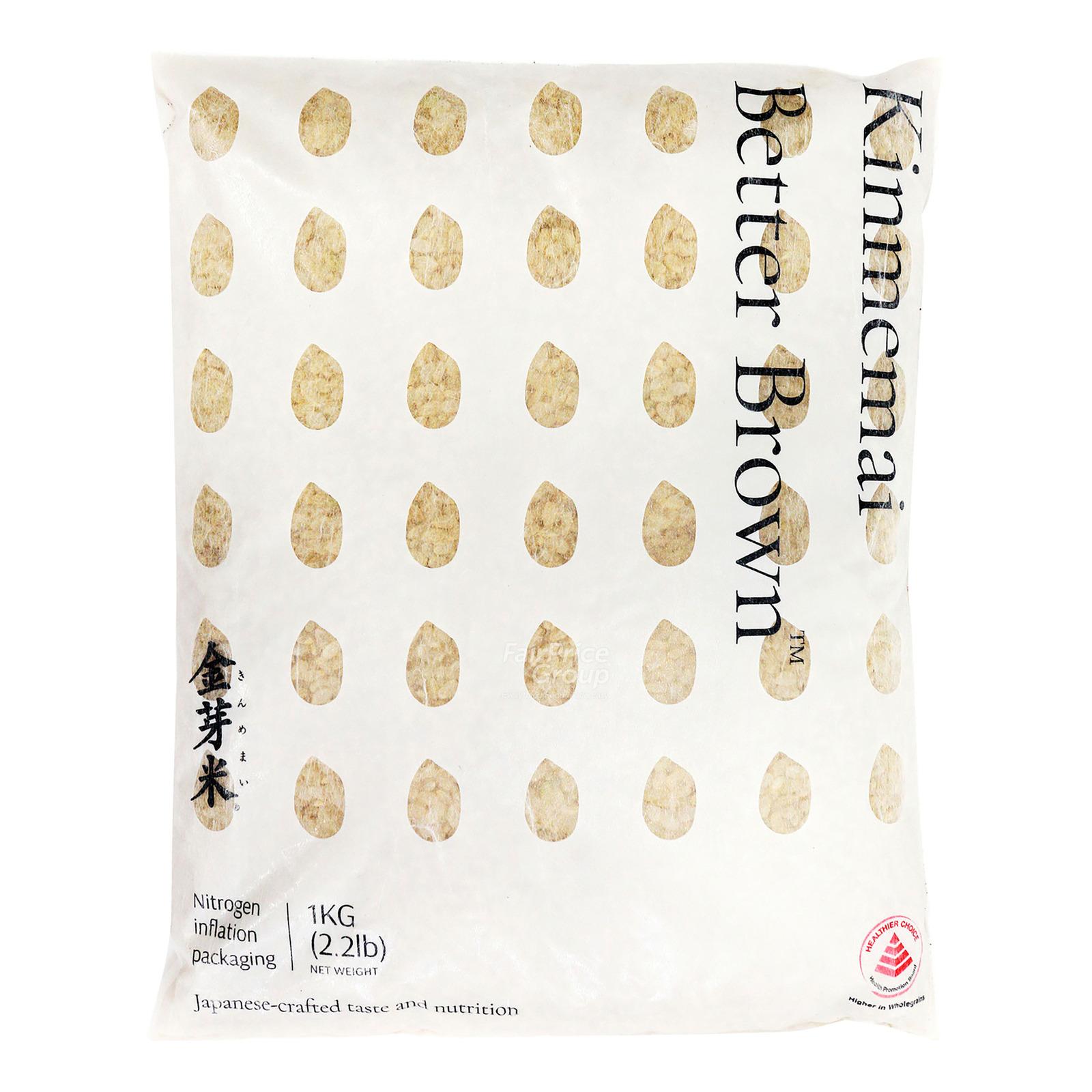 Kinmemai Japanese Rice - Better Brown