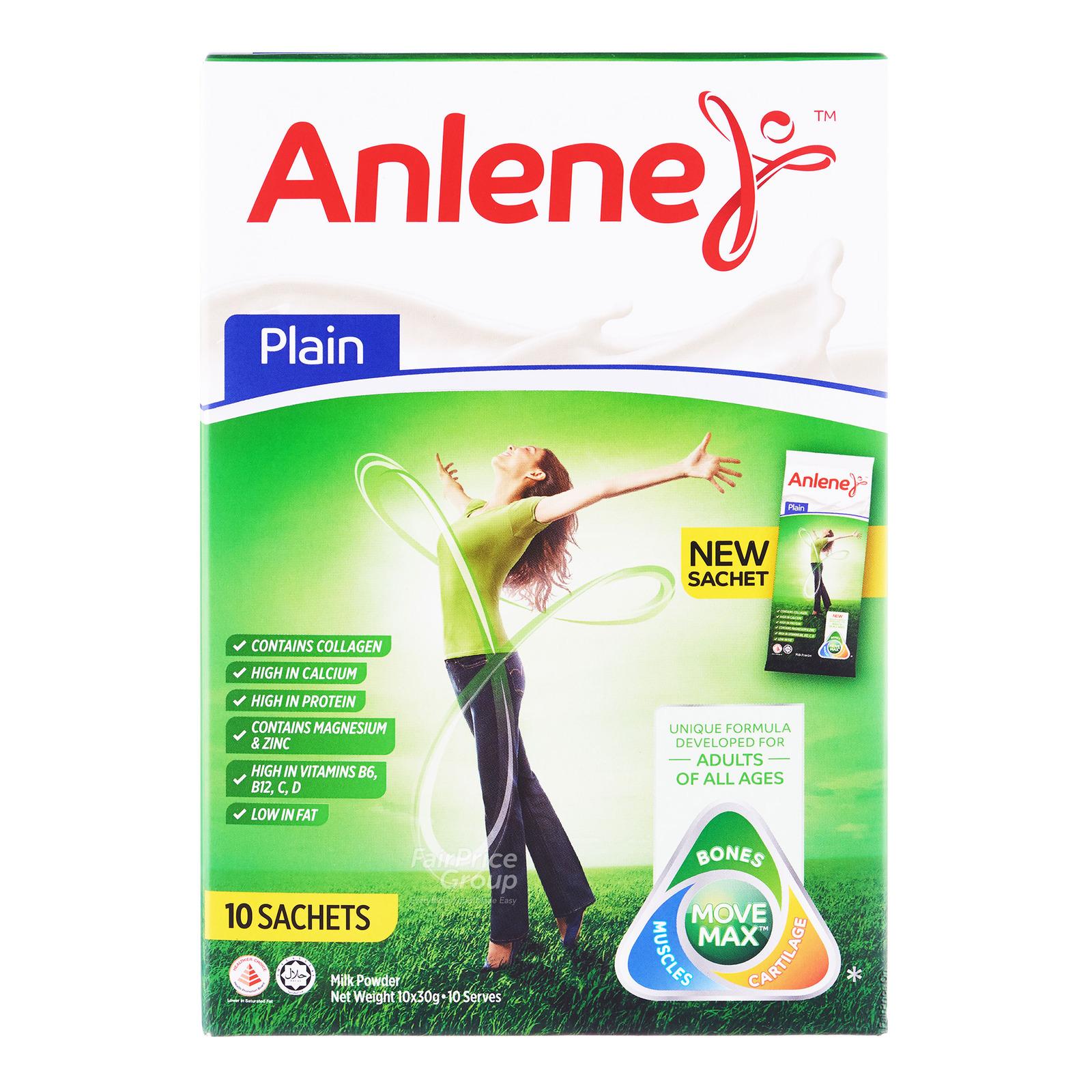 Anlene Move Max Regular Milk Powder Sachets - Plain