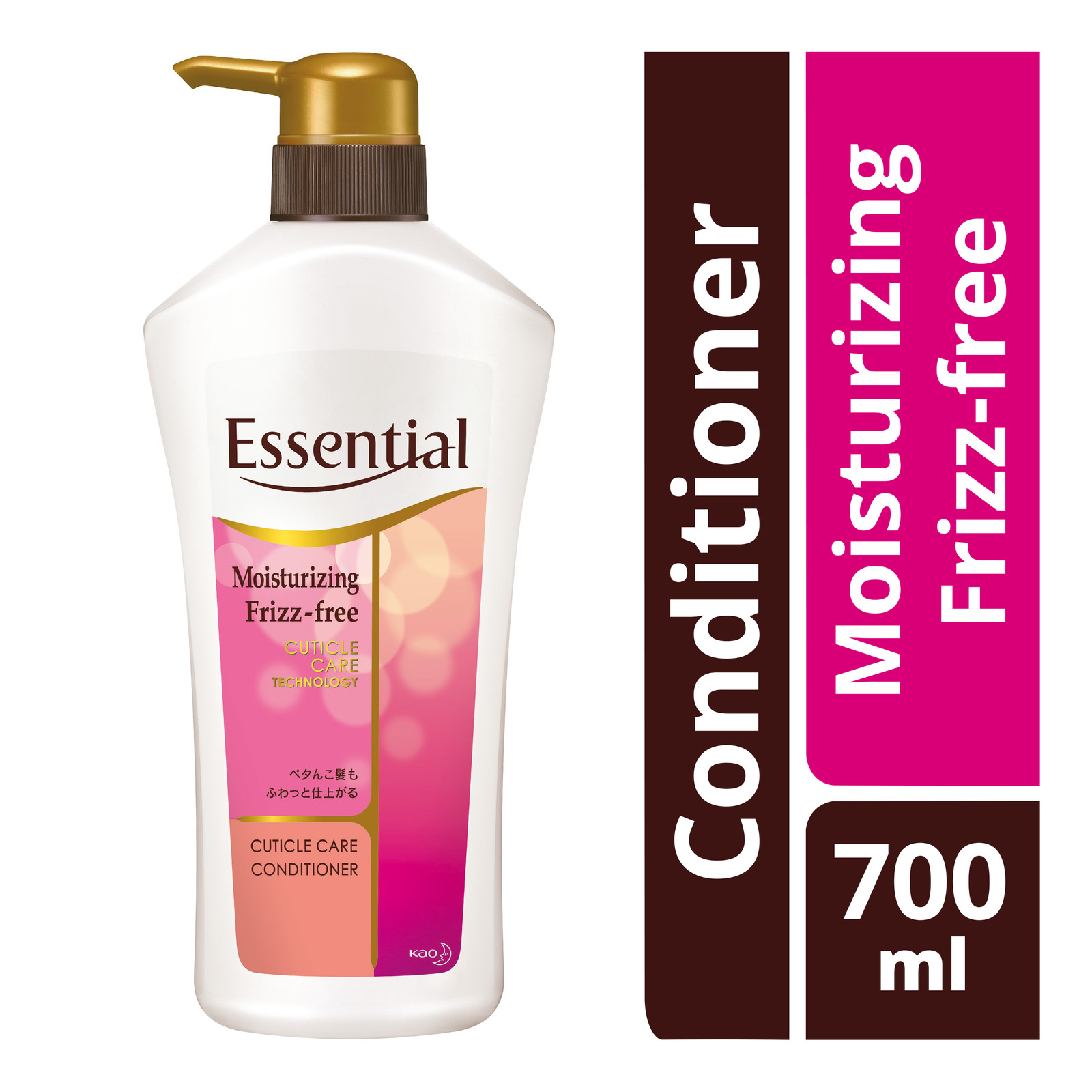 Essential Cuticle Care Conditioner - Moisturizing