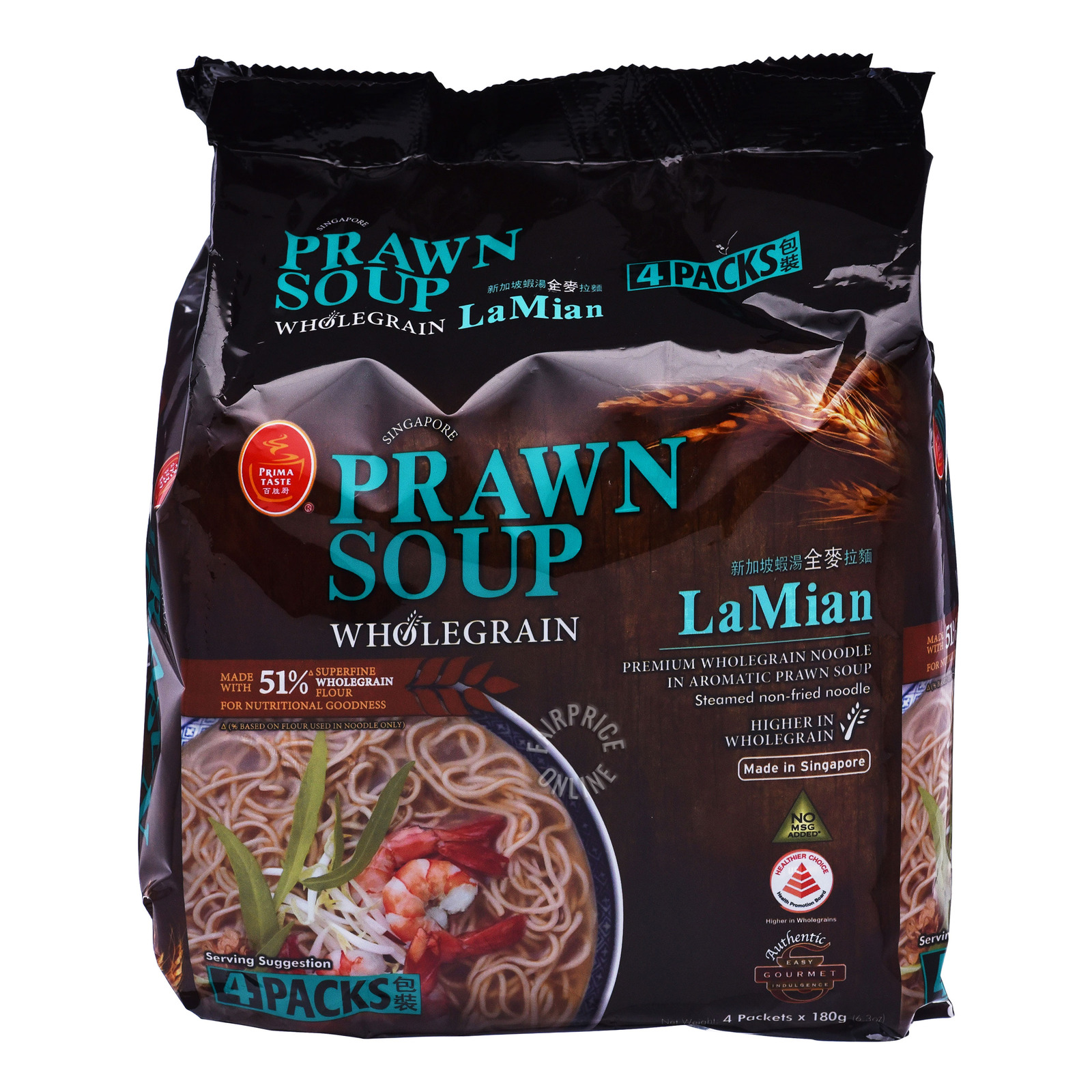 Prima Taste Wholegrain La Mian - Prawn Soup