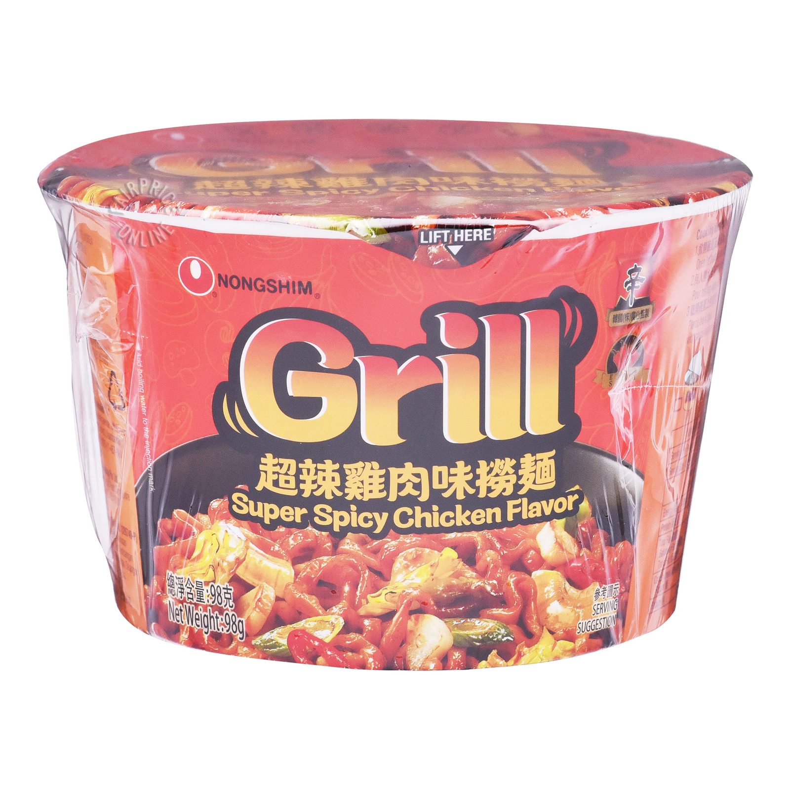 Nongshim Grill Instant Bowl Noodle - Super Spicy Chicken