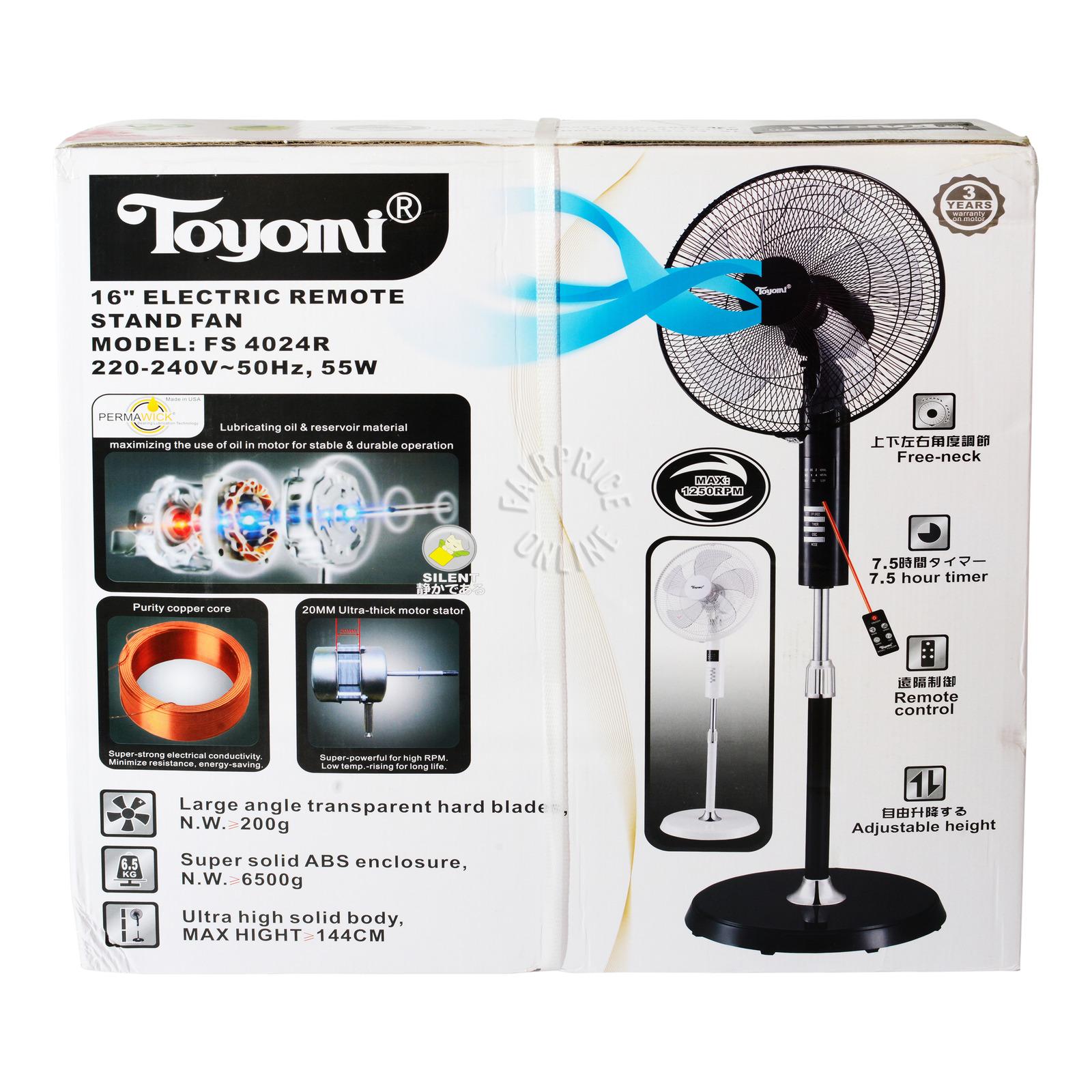 Toyomi Electric Remote Stand Fan