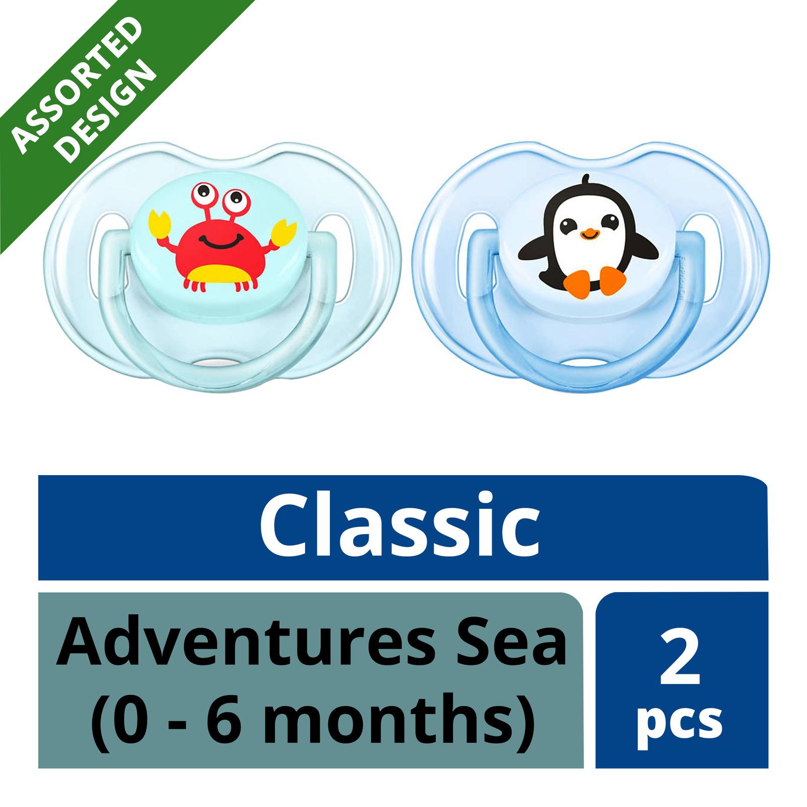 Philips Avent Classic Pacifier - AdventuresSea (0-6months)