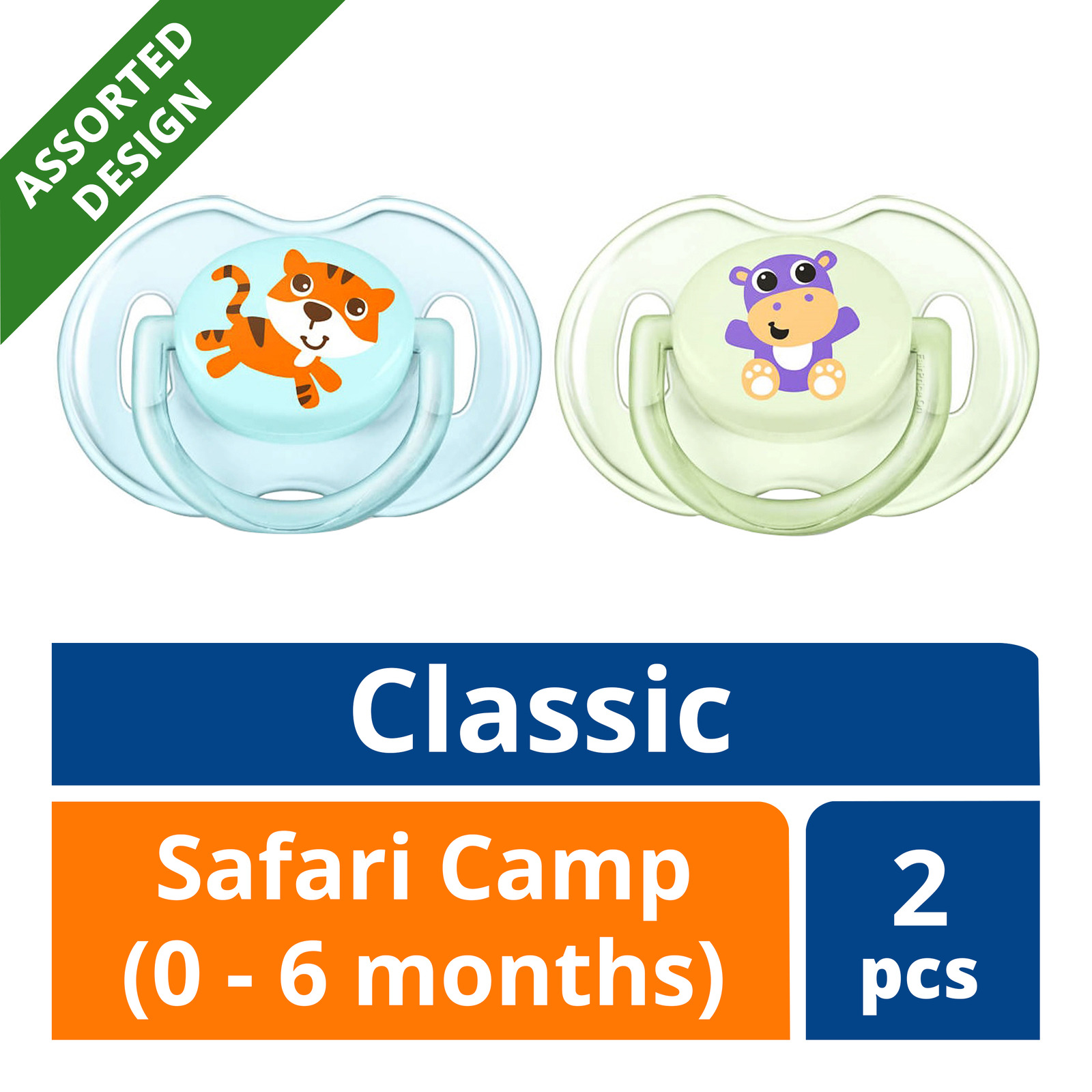 Philips Avent Classic Pacifier - SafariCamp (0 - 6 months)