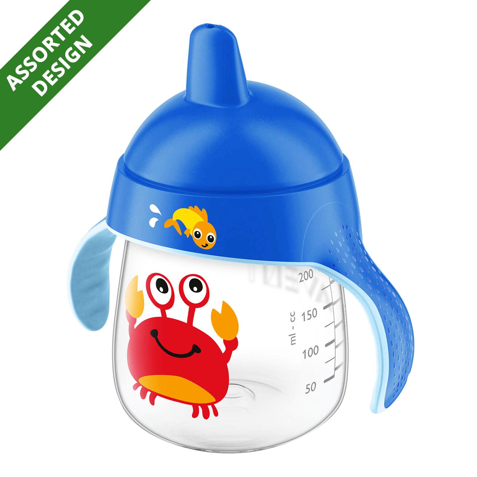 Philips Avent Premium Spout Cup - Fish/Crab (12+ months)