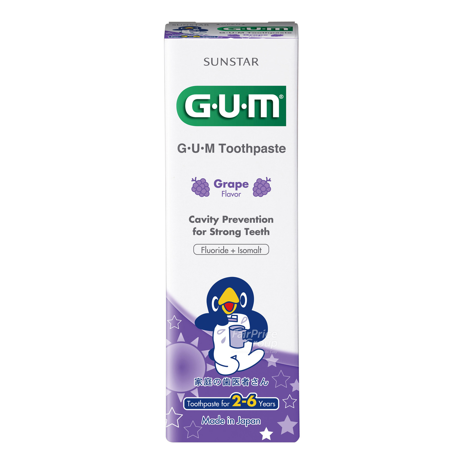 Sunstar G.U.M Toothpaste - Grape (2 - 6 Years)