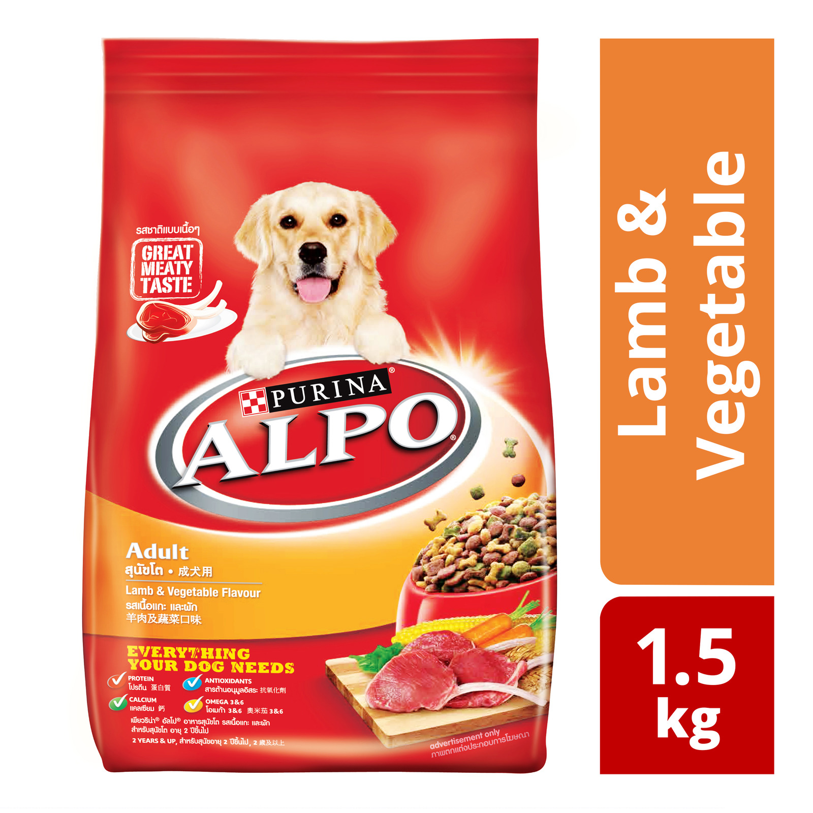 Purina Alpo Adult Dog Food - Lamb & Vegetable