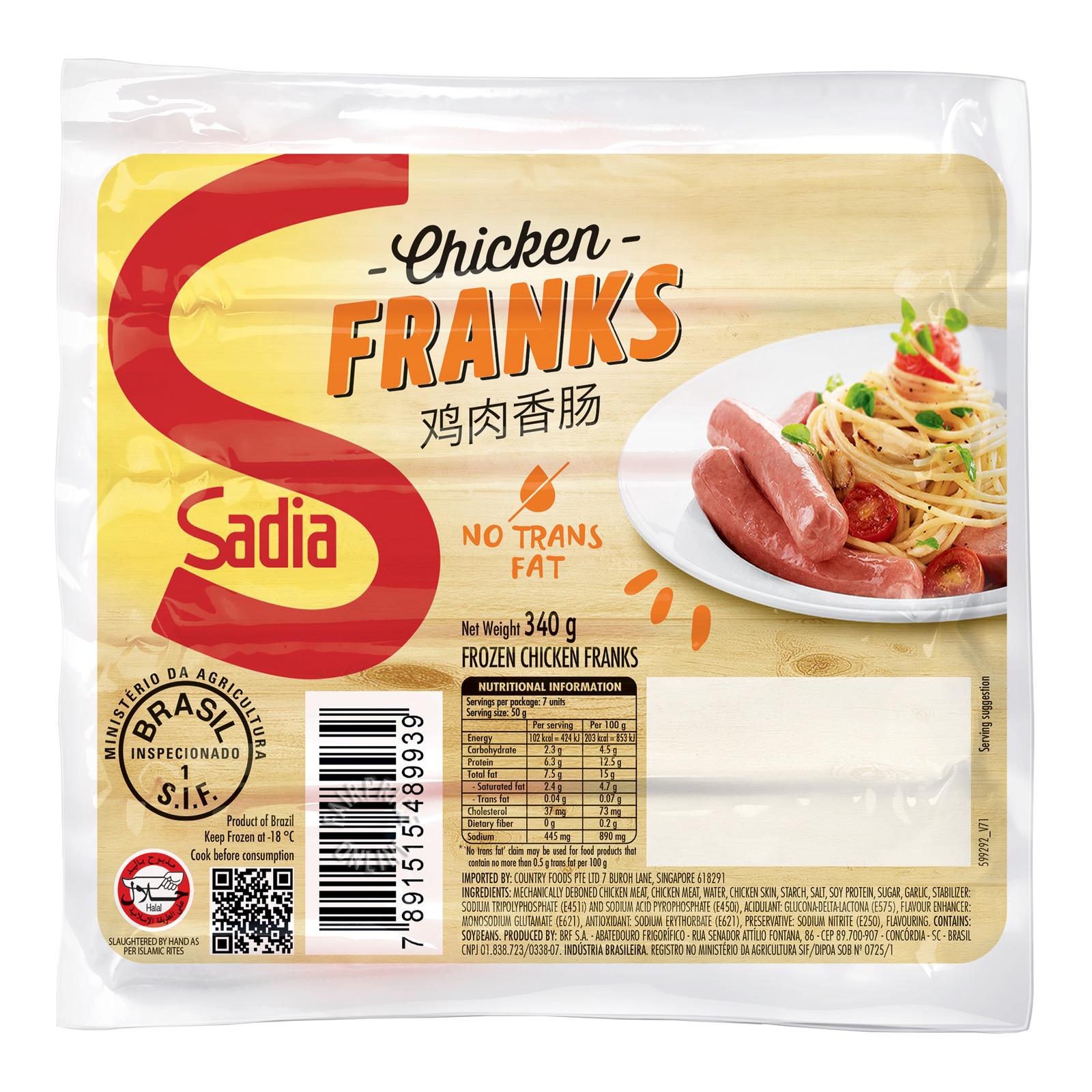Sadia Frozen Chicken Franks