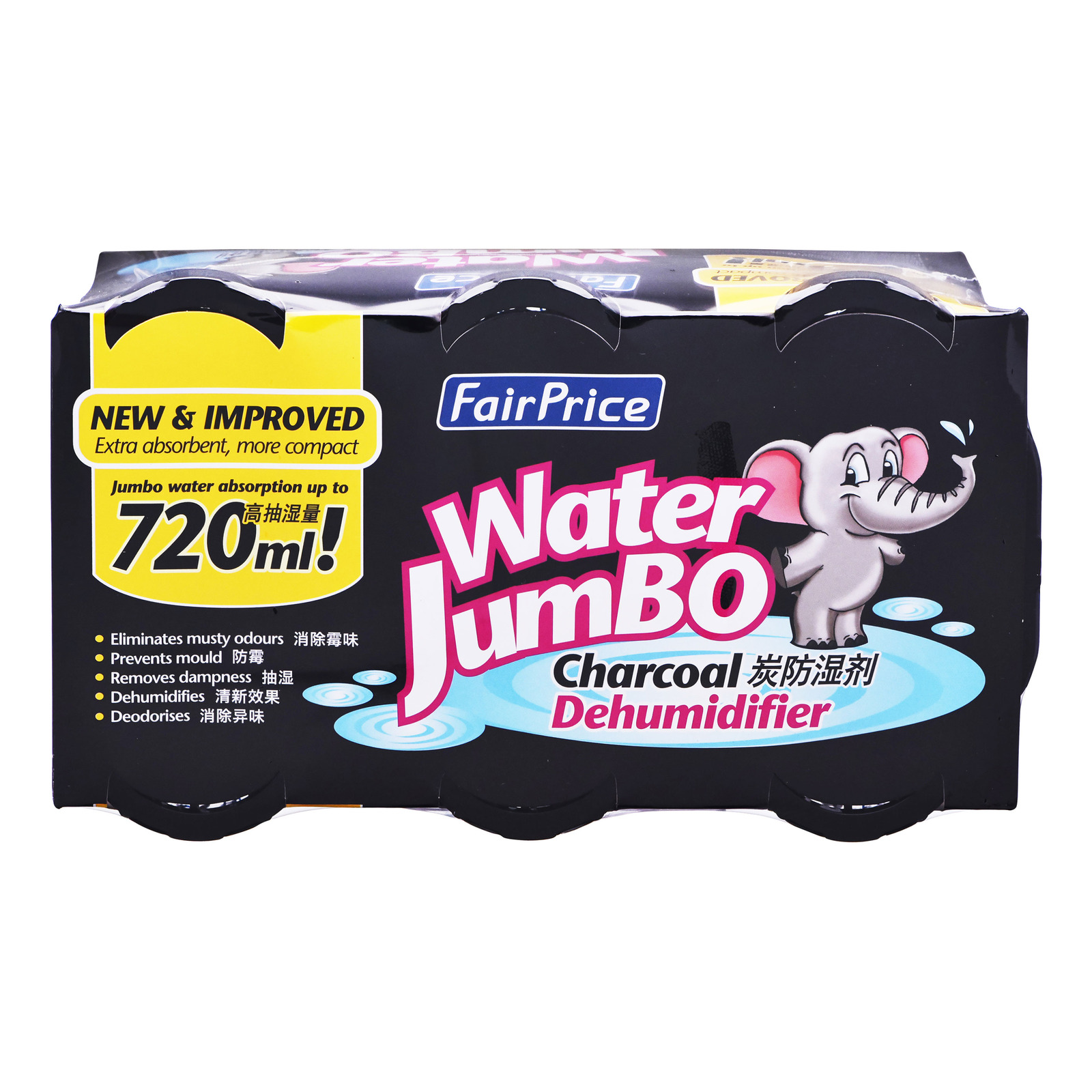 FairPrice Water Jumbo Charcoal Dehumidifier