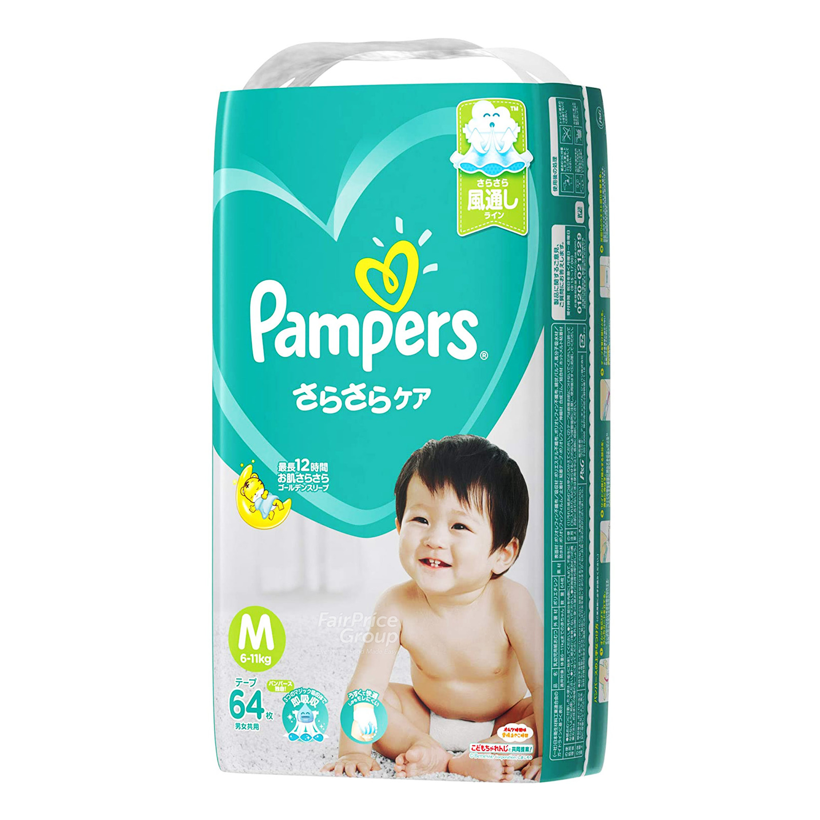 PAMPERS Baby Dry Tapes Diapers M 64s 6-11kg