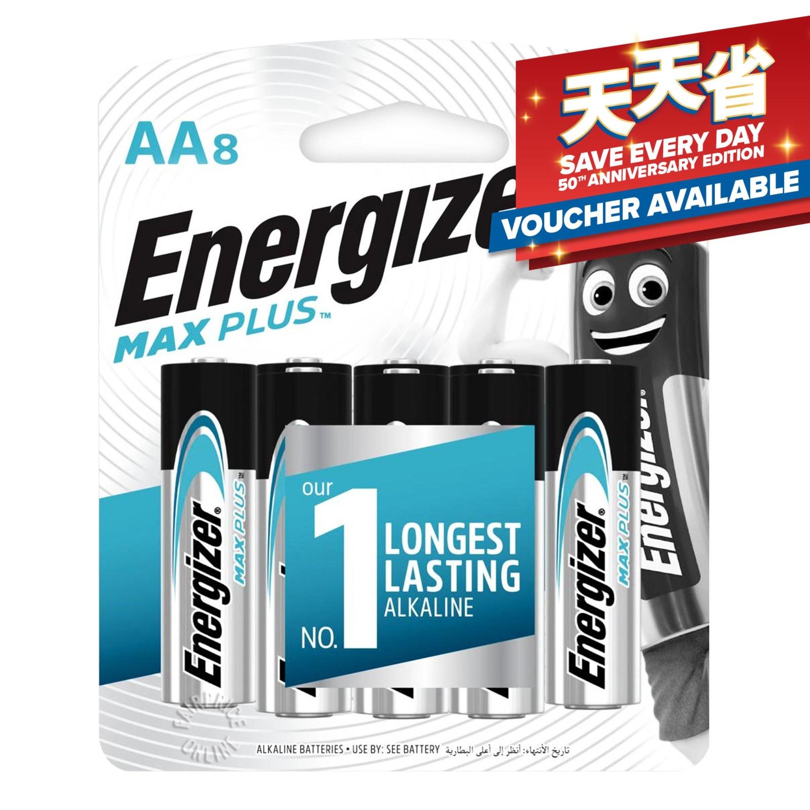 Energizer Alkaline Battery - Max Plus (AA)