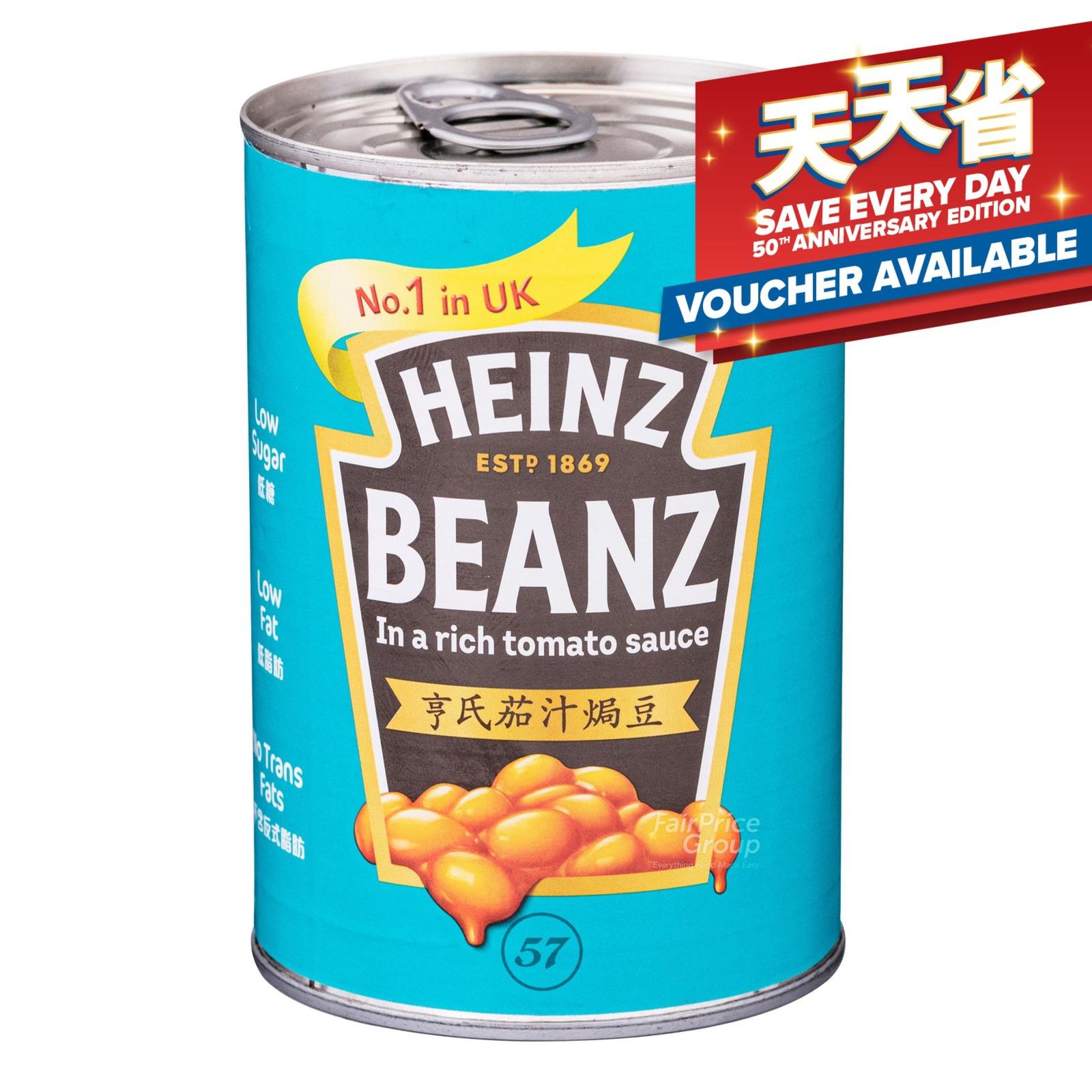 Heinz Beanz Baked Beans - Original