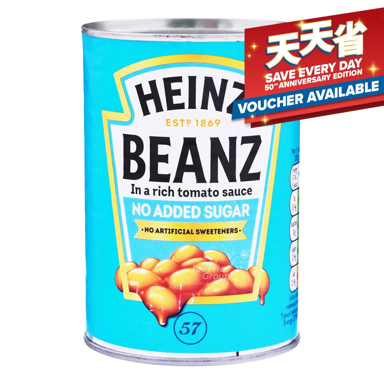 Heinz Beanz Baked Beans - No Added Sugar
