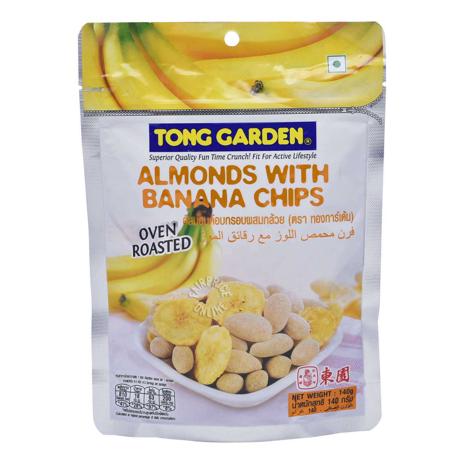 Tong Garden Oven-Roasted Almonds with Banana Chips