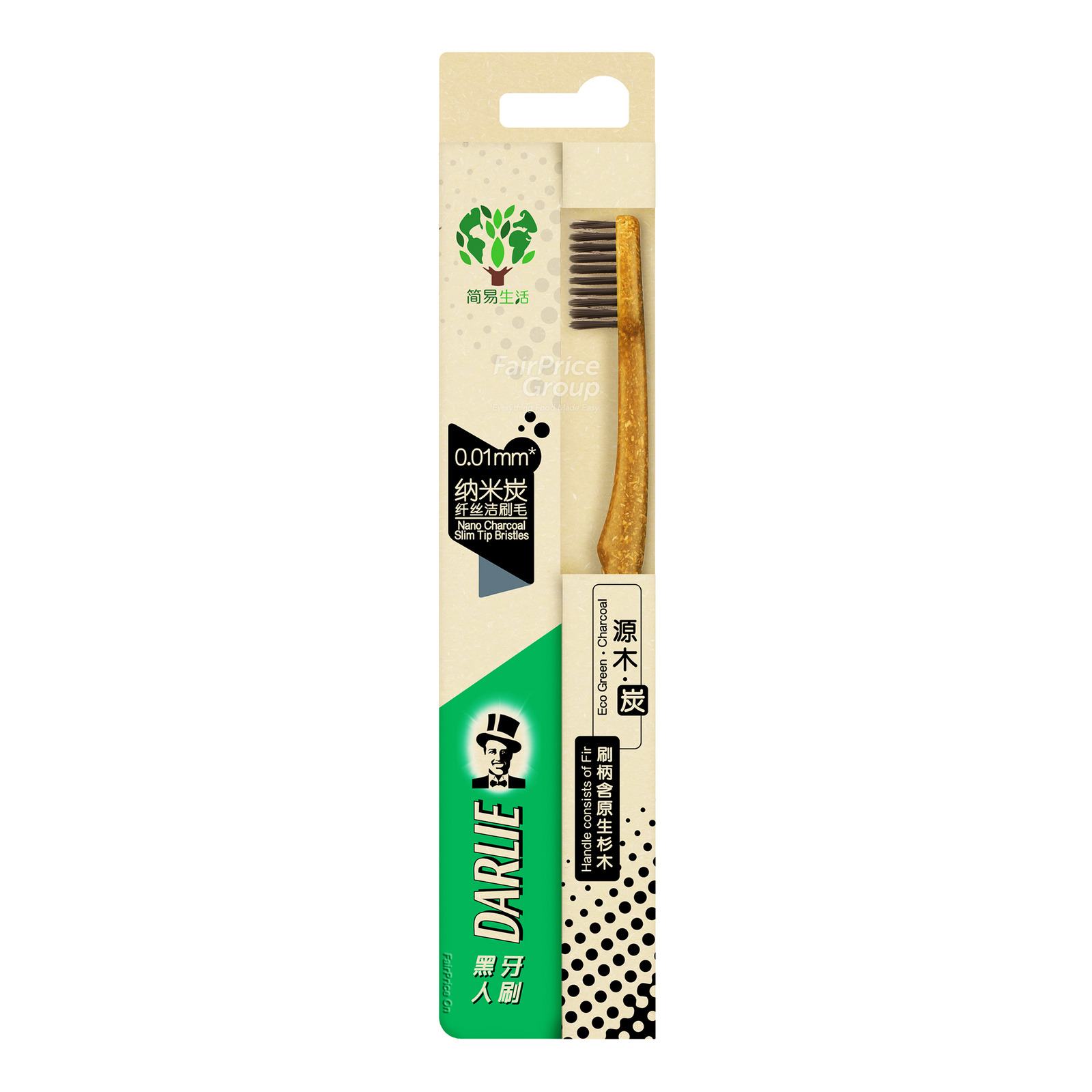 Darlie Eco Green Toothbrush - Charcoal