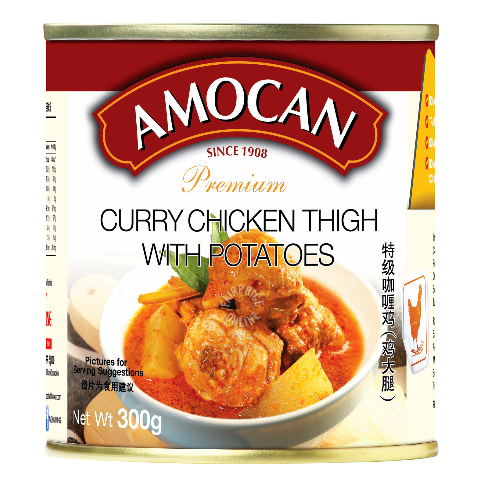 Amocan Premium Can Food - Curry Chicken Thigh with Potatoes