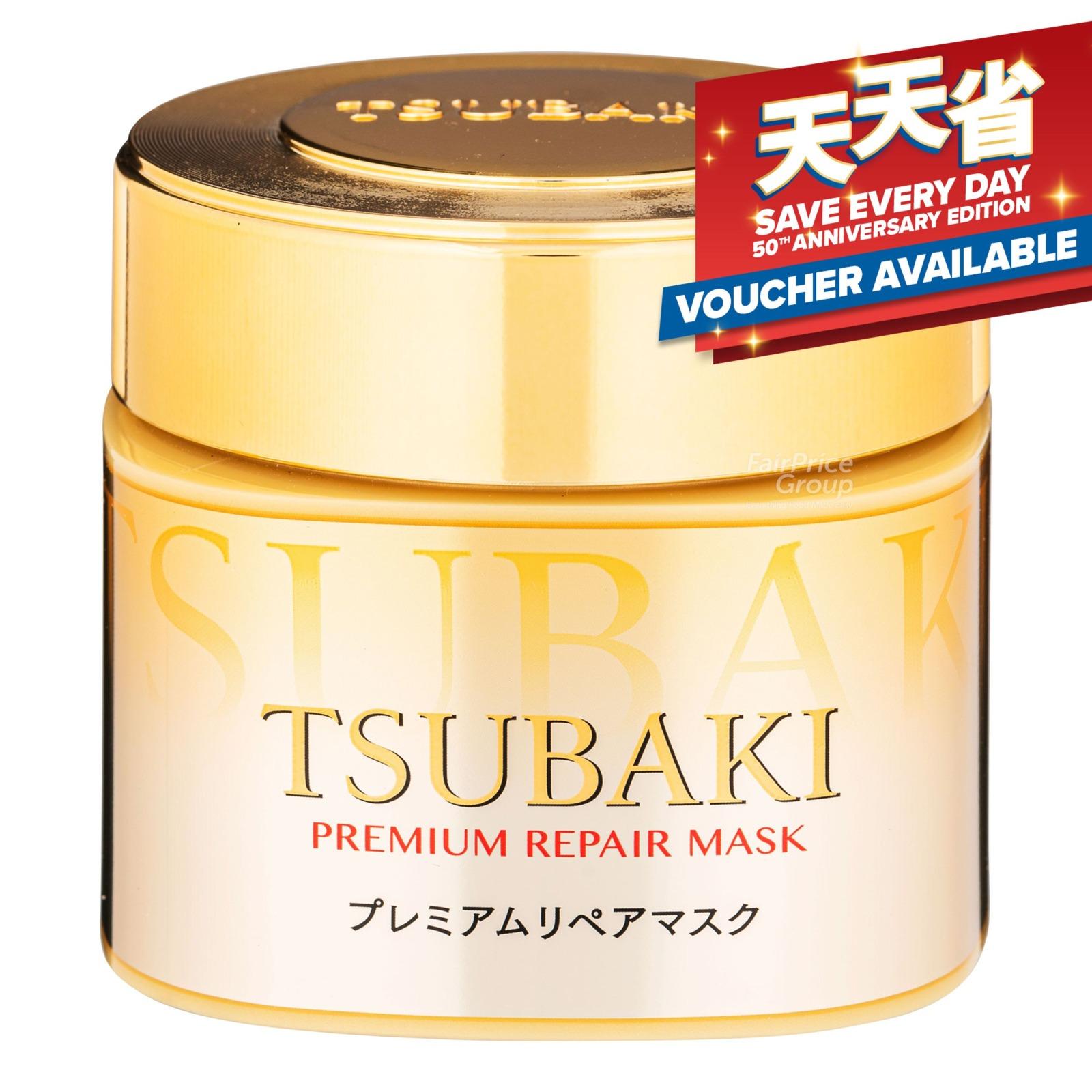 Tsubaki Premium Instant Rinse-Off Repair Treatment Hair Mask