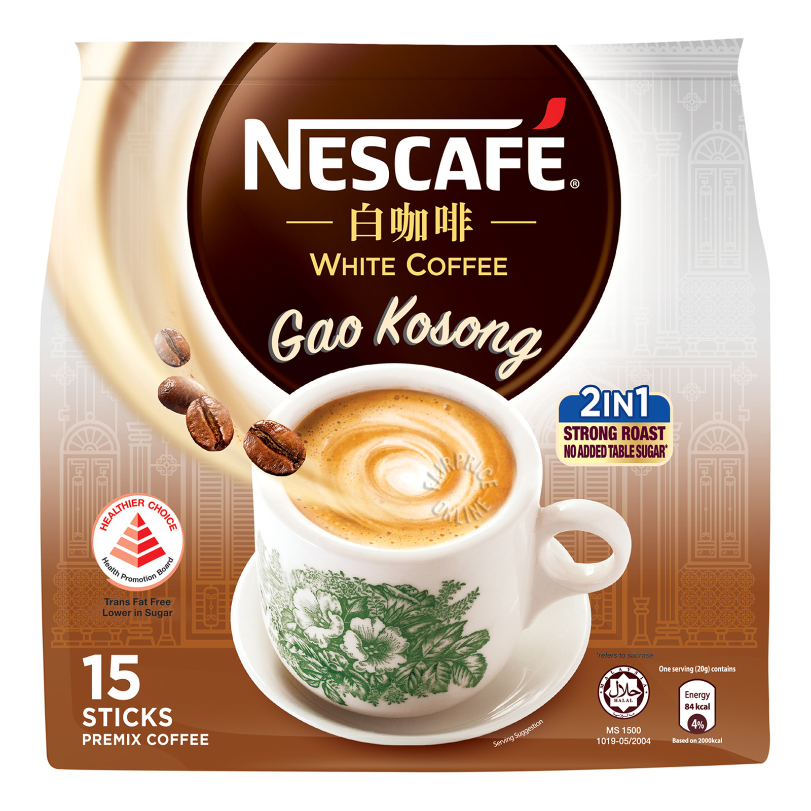Nescafe Instant White Coffee - Gao Kosong