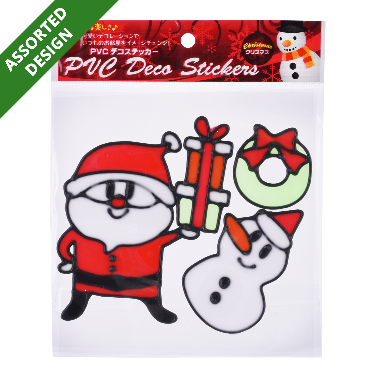 Imported Christmas PVC Deco Stickers - Assorted