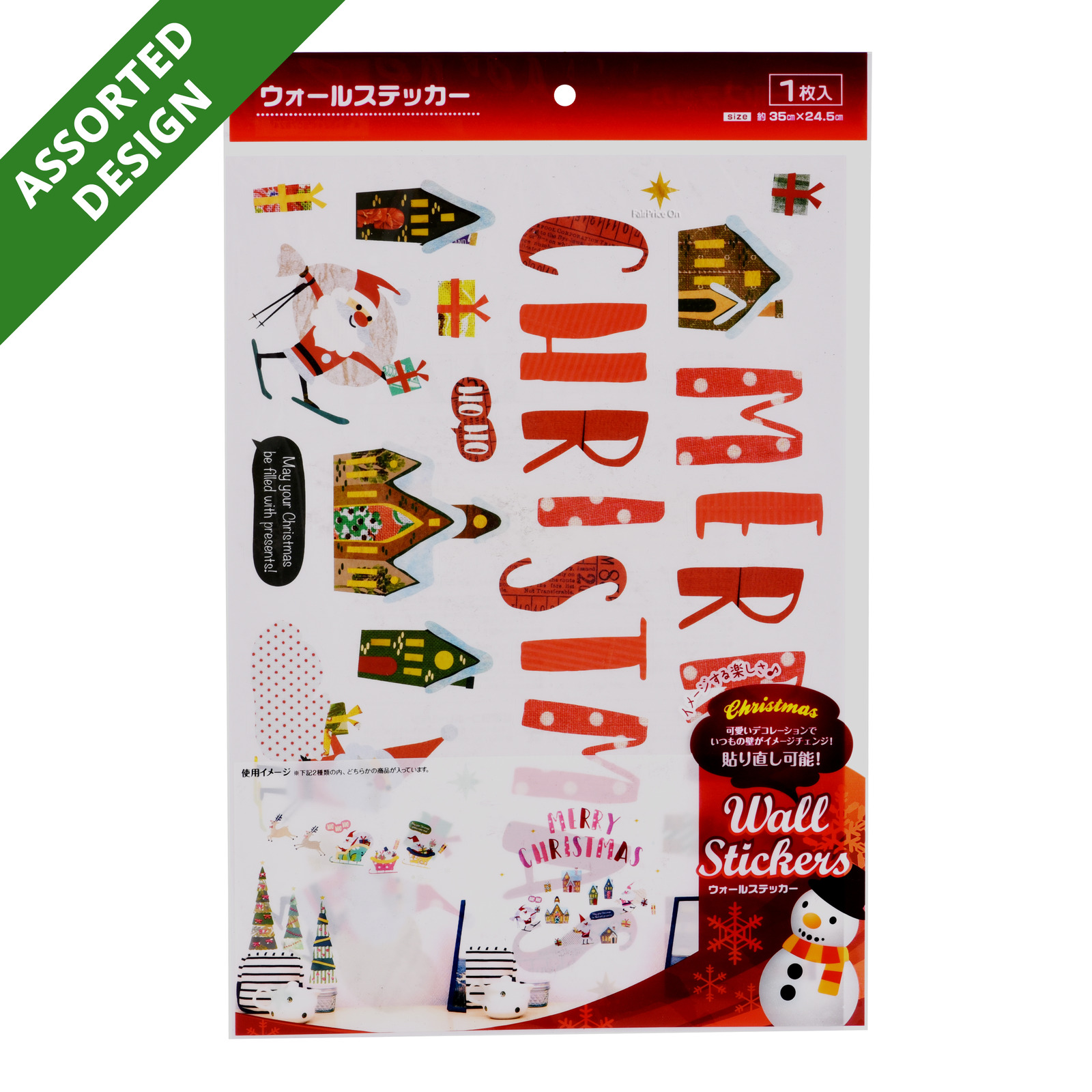 Imported Christmas Wall Stickers - Eve (Assorted)