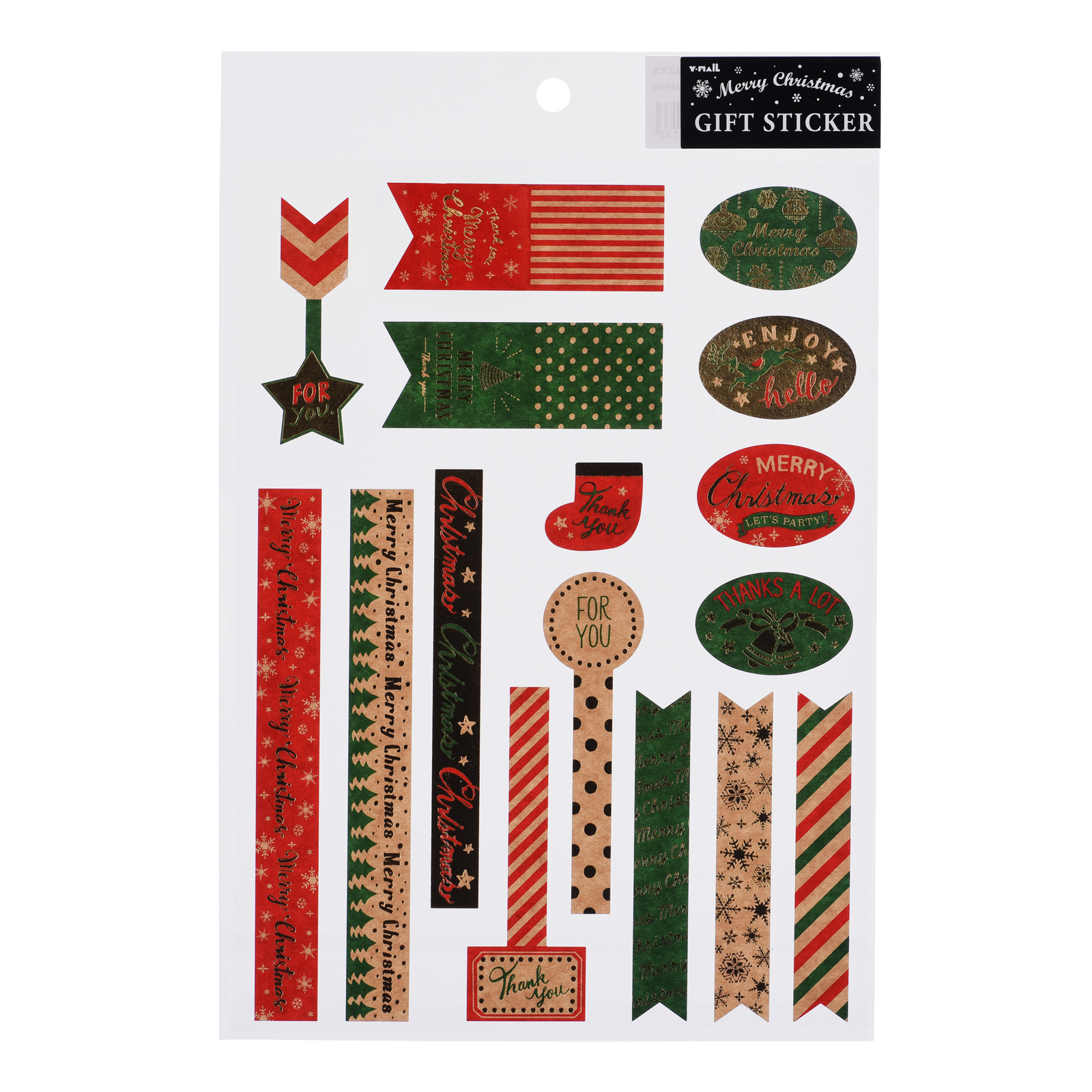Imported Christmas Gift Seal Stickers