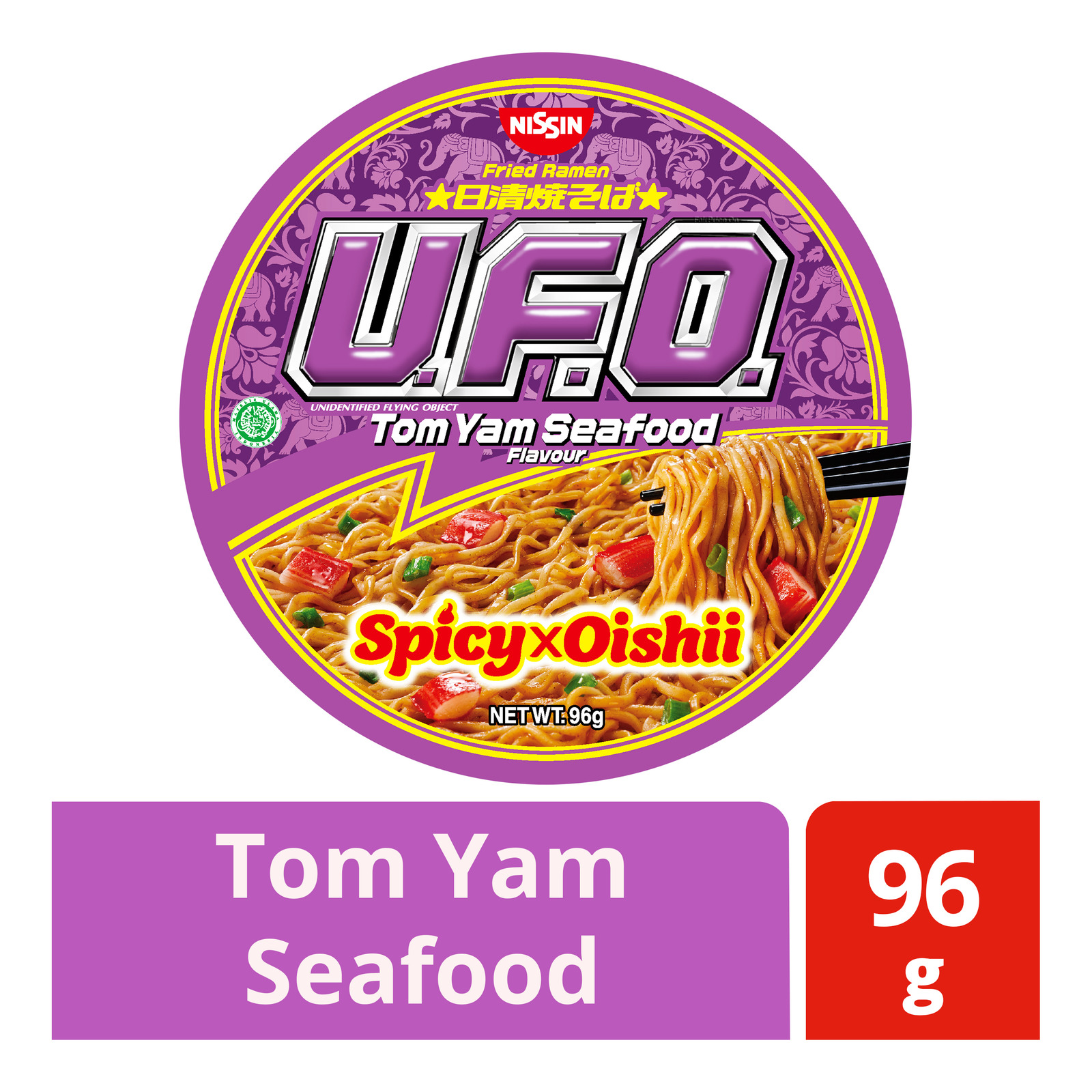 Nissin UFO Instant Bowl Fried Ramen - Tom Yam Seafood