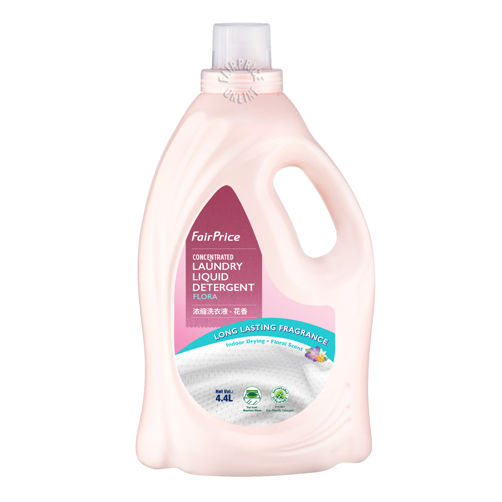 FairPrice Laundry Liquid Detergent - Flora