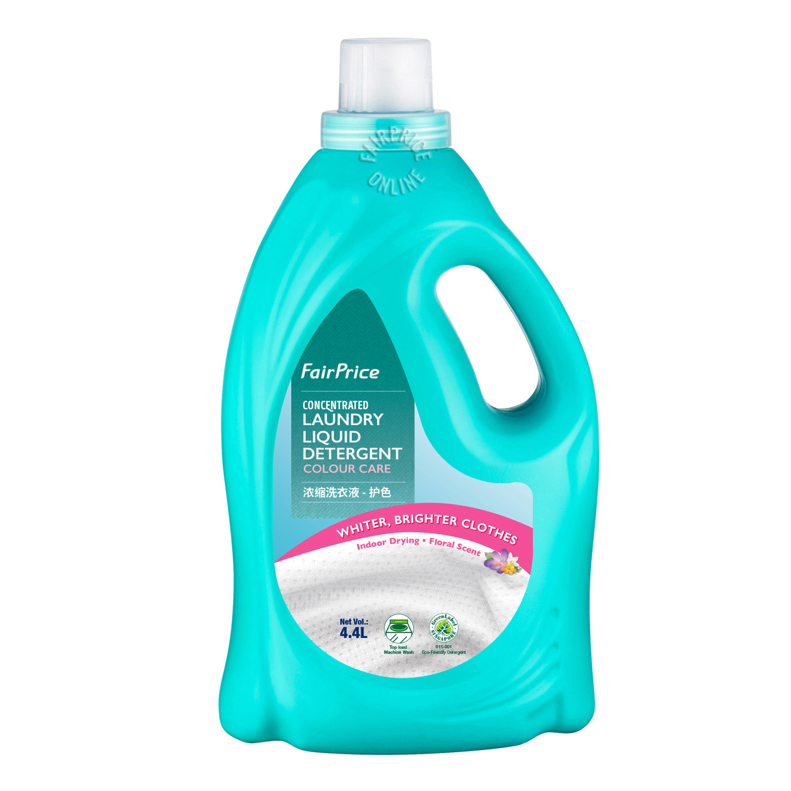 FairPrice Laundry Liquid Detergent - Colour Care