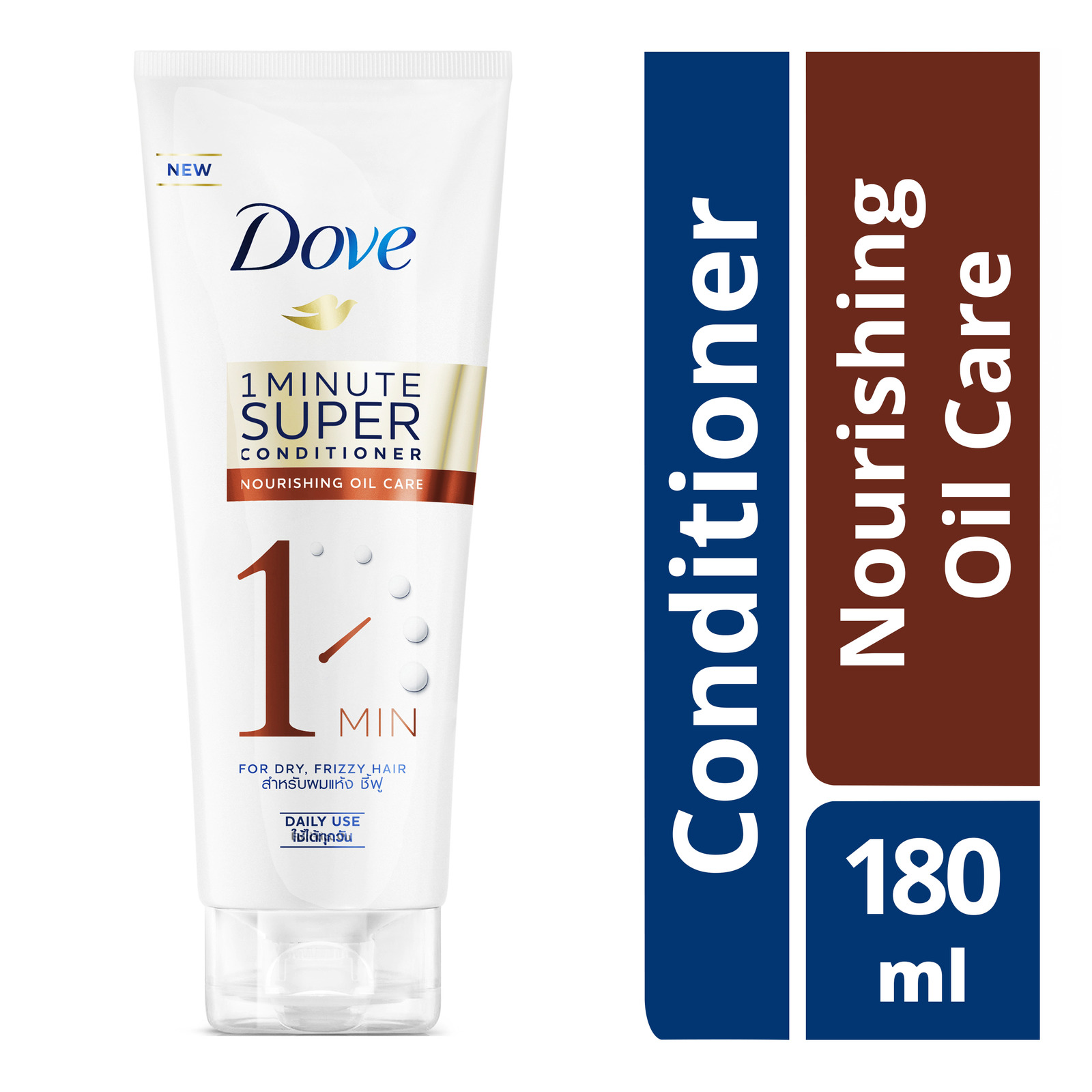 Dove 1 Minute Super Conditioner - Nourishing Oil Care