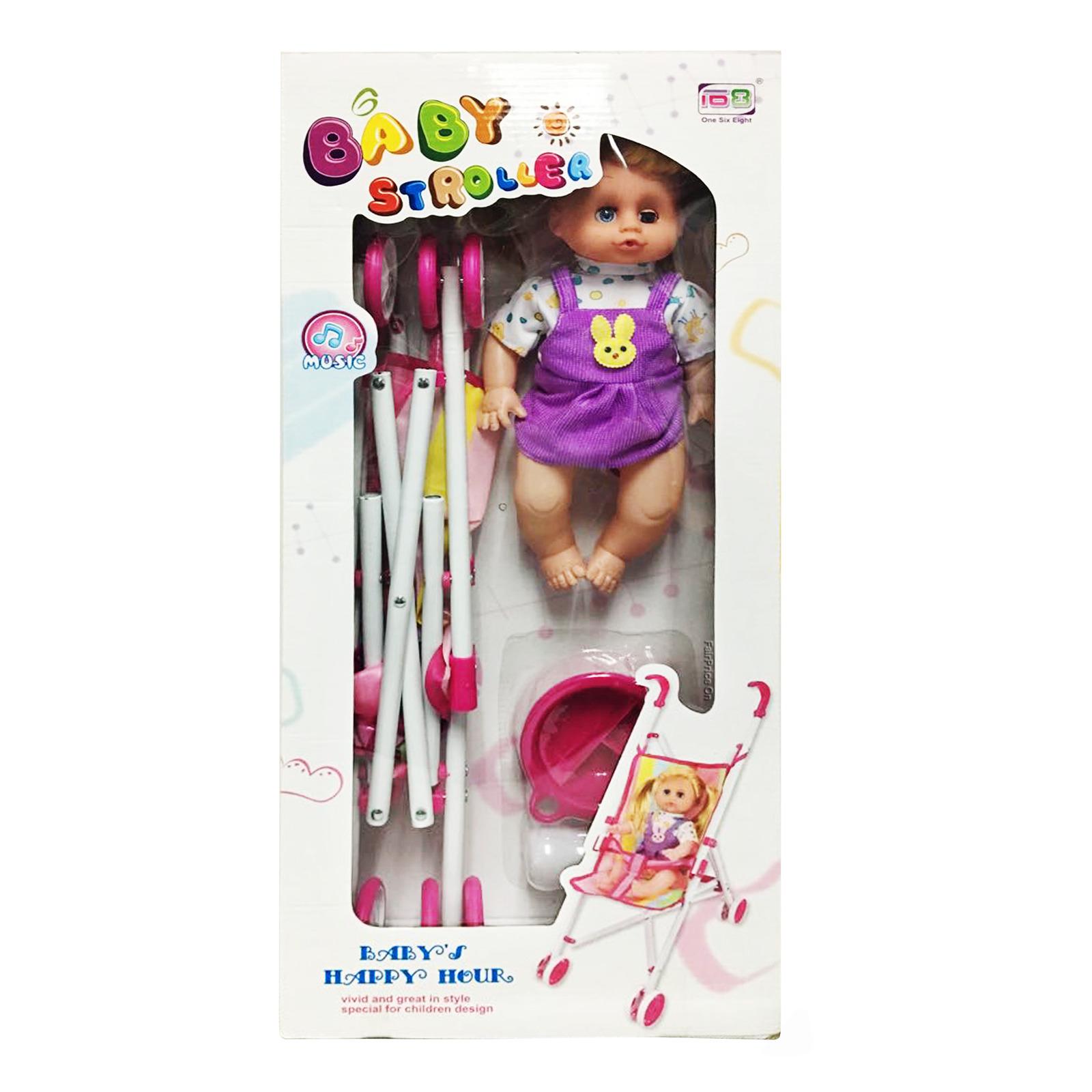 OM Toys Children Toys - Baby Stroller