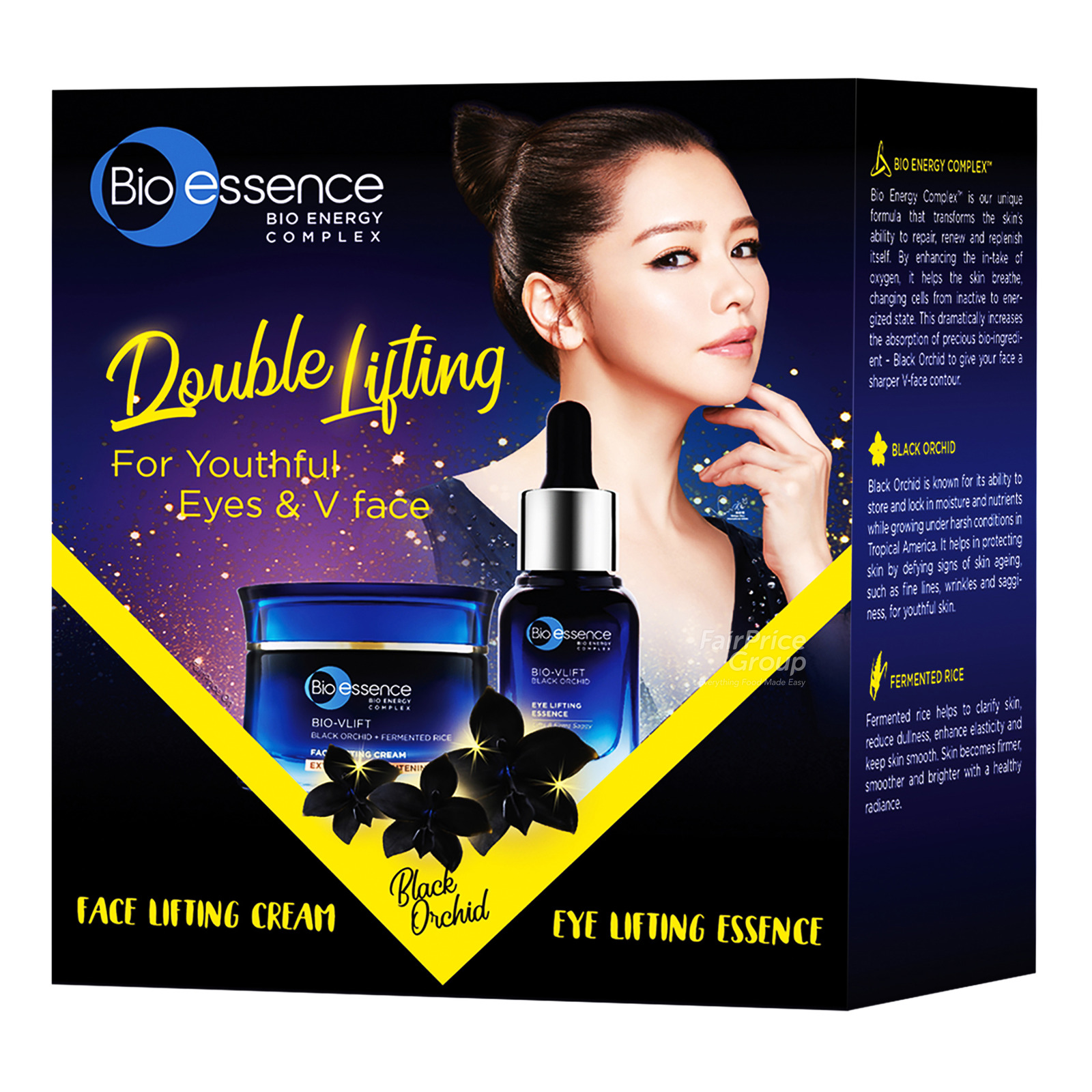 Bio-Essence Gift Set - Double Lifting