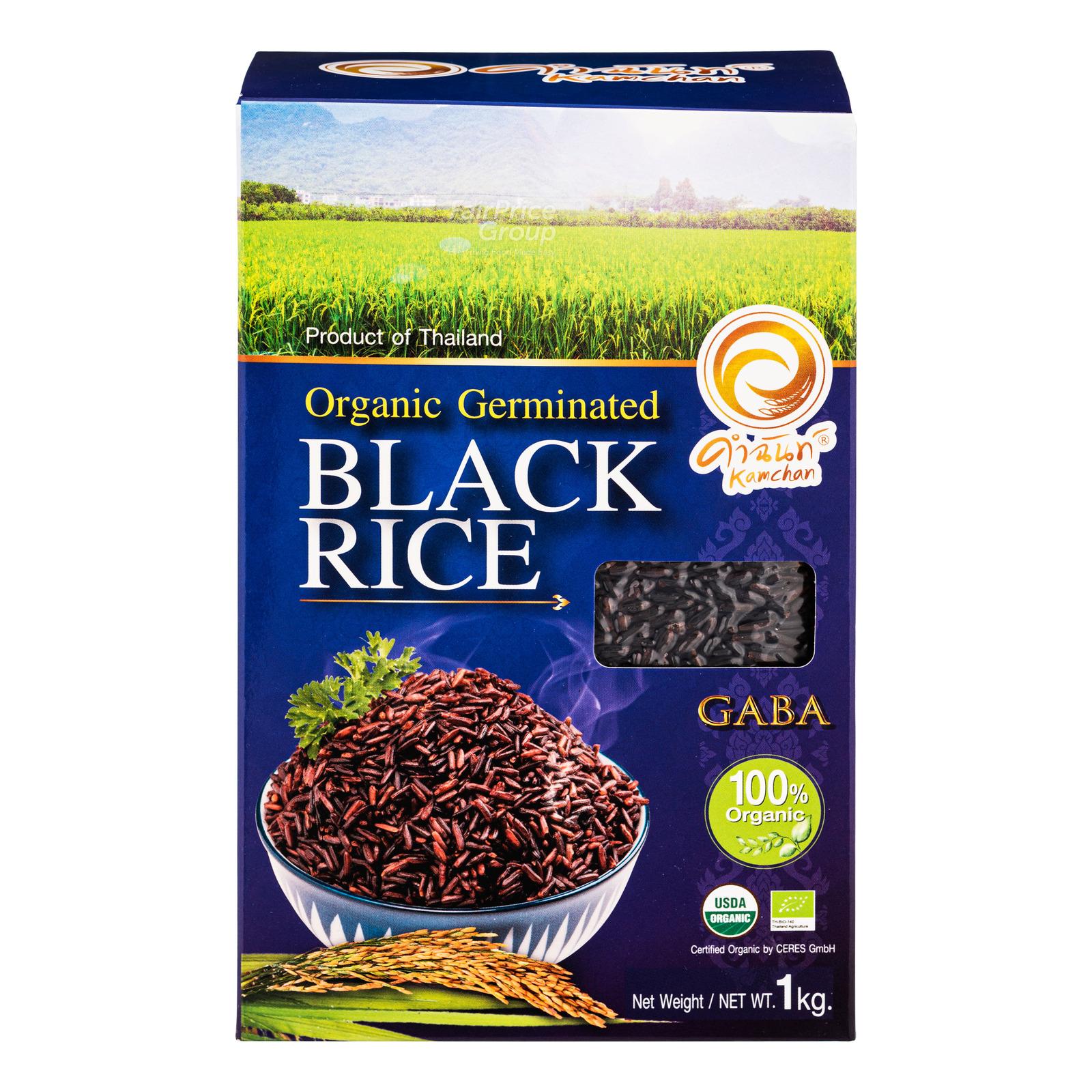 Kamchan Organic Germinated Rice - Black